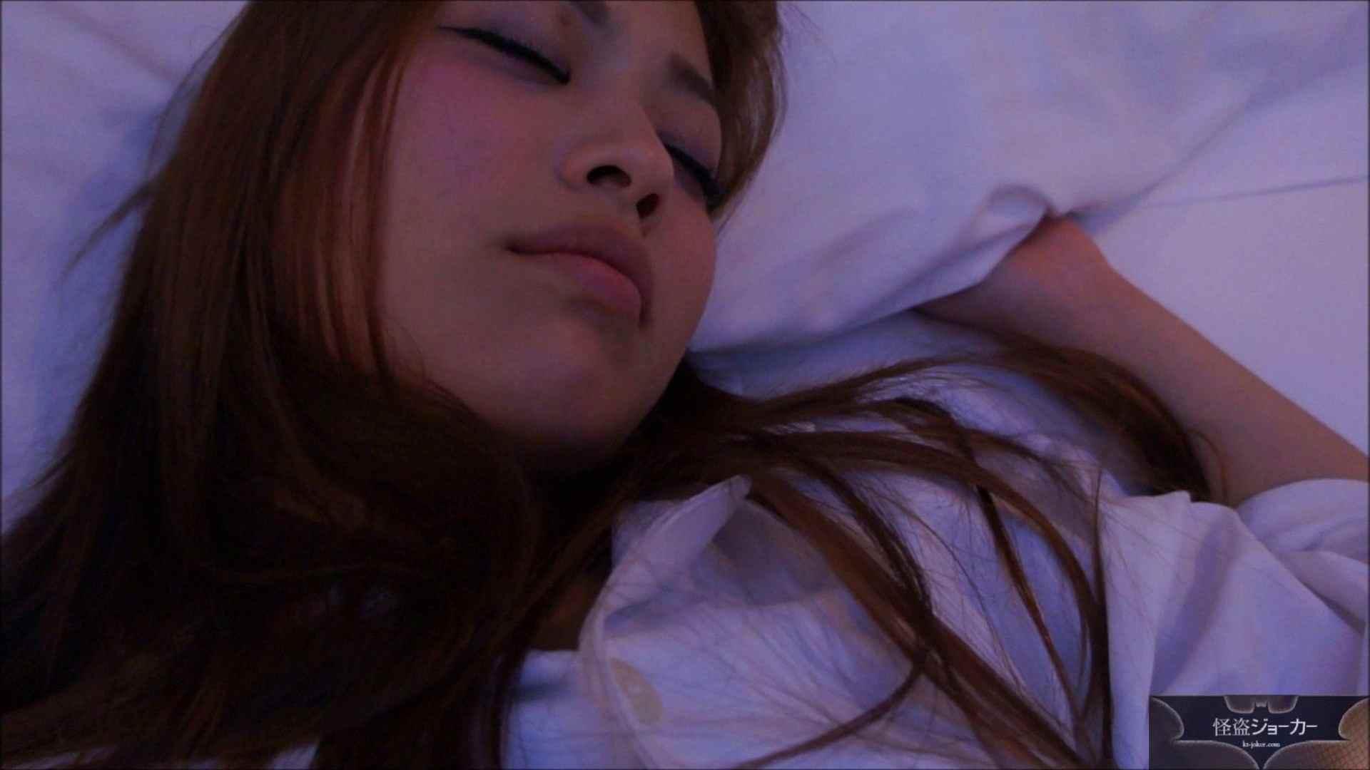 【未公開】vol.13 セレブ美魔女・ユキさんと初めて会った日。 OL  99pic 41