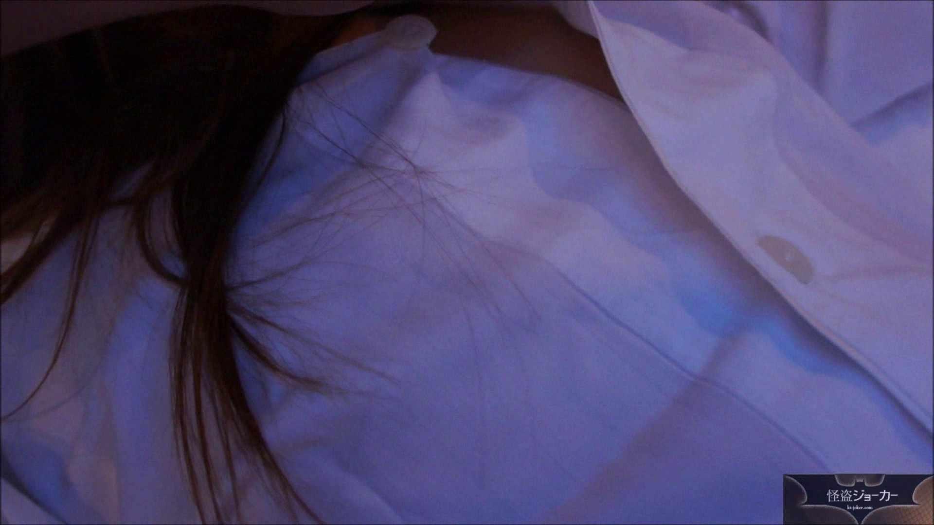 【未公開】vol.13 セレブ美魔女・ユキさんと初めて会った日。 OL  99pic 44