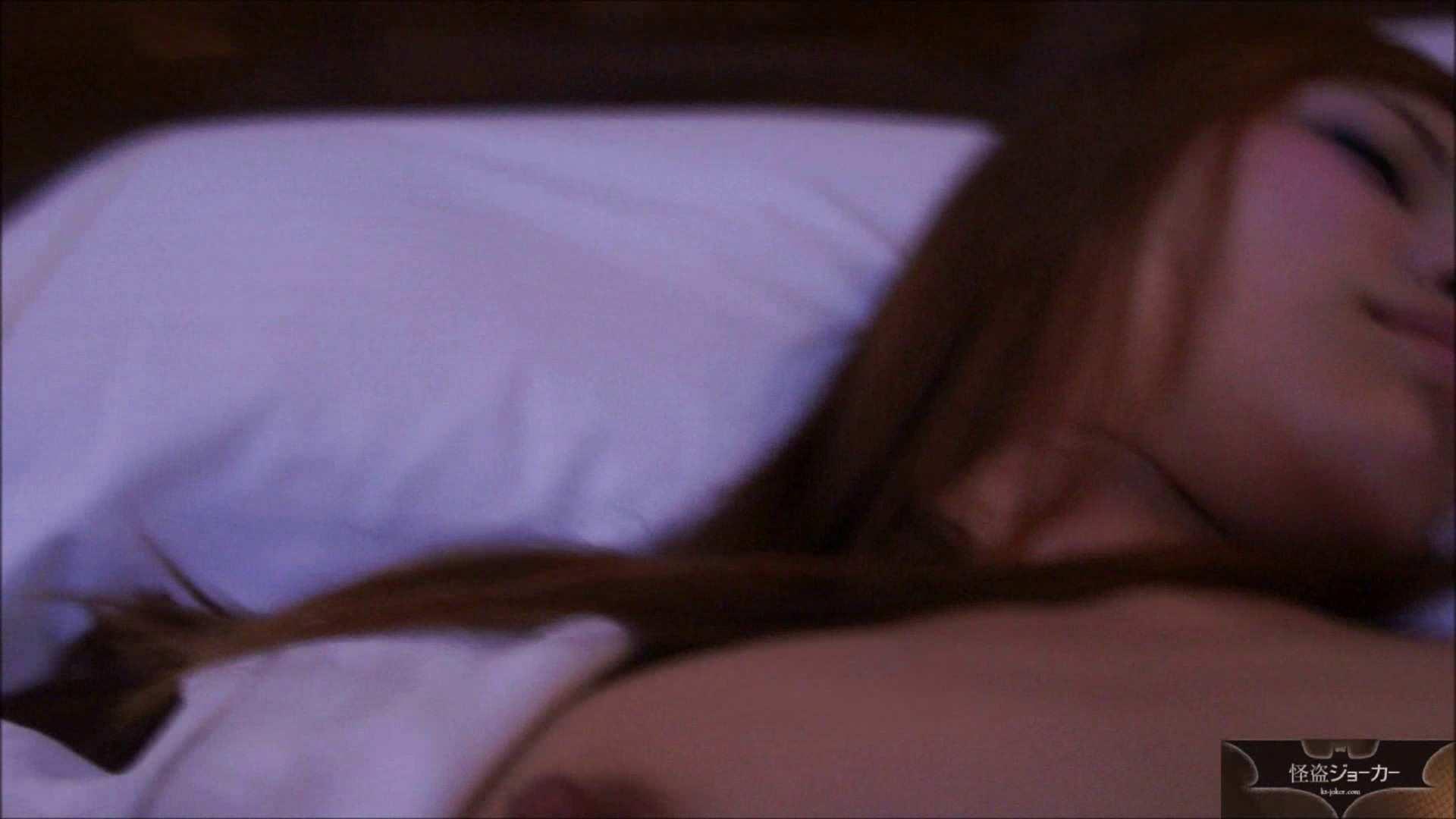 【未公開】vol.13 セレブ美魔女・ユキさんと初めて会った日。 OL  99pic 61
