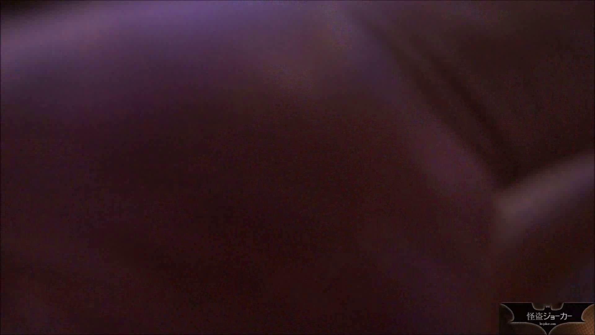 【未公開】vol.13 セレブ美魔女・ユキさんと初めて会った日。 OL  99pic 79