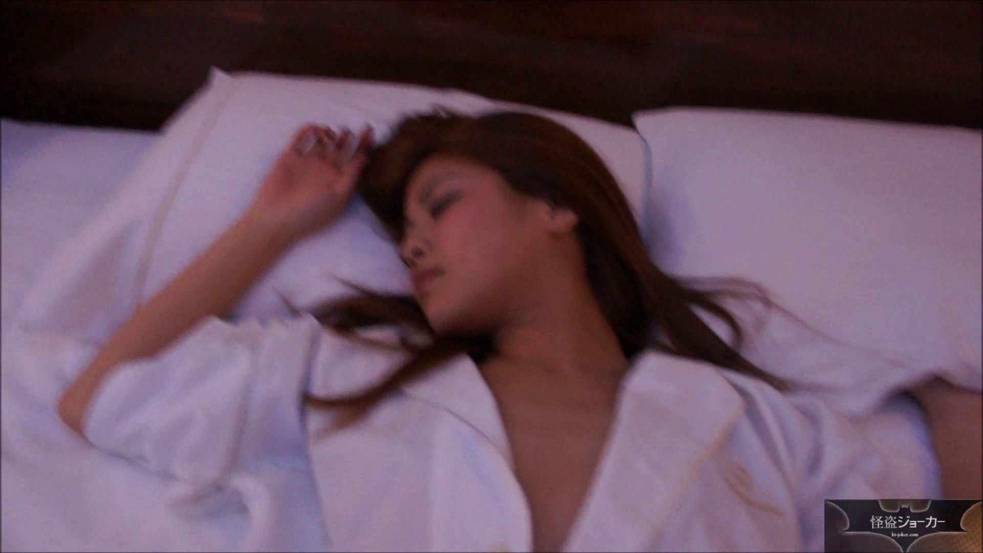 【未公開】vol.13 セレブ美魔女・ユキさんと初めて会った日。 OL  99pic 98