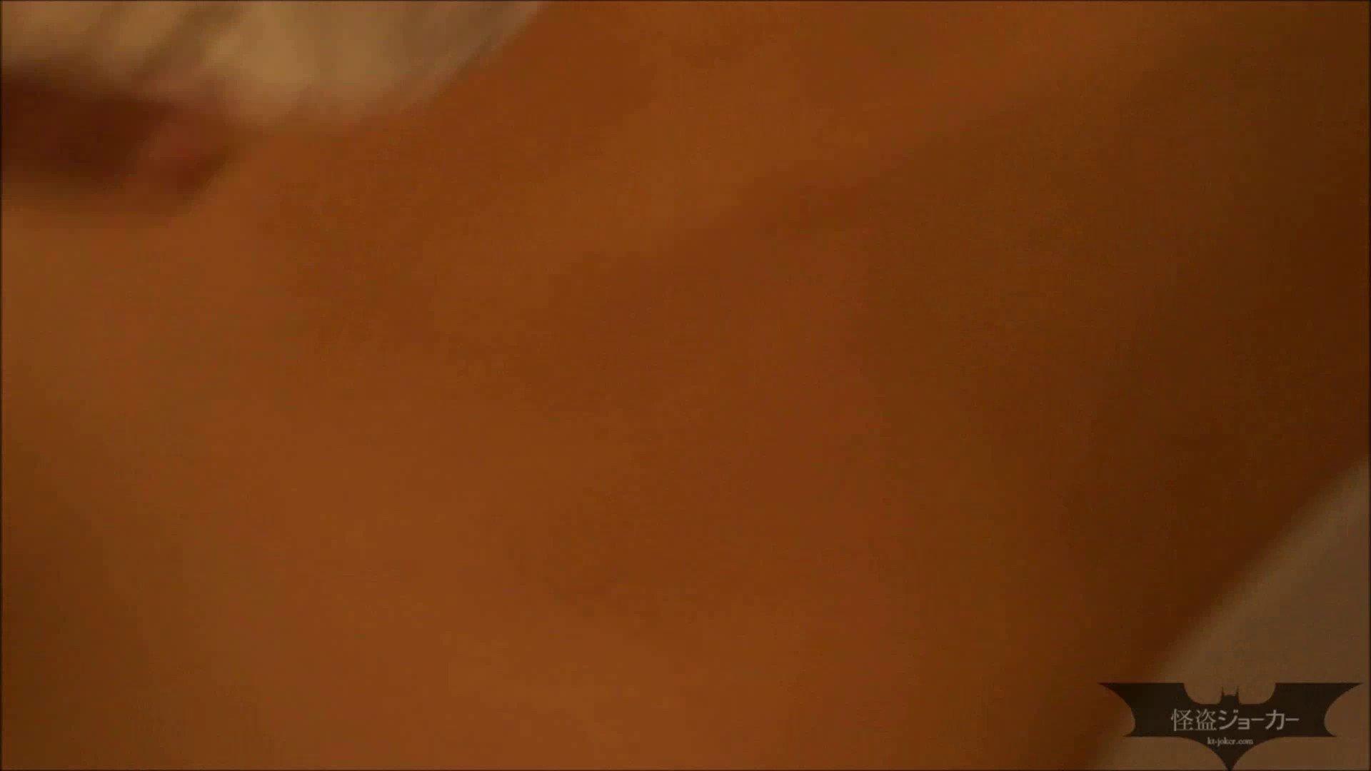 【未公開】vol.20 セレブ美魔女・カリソメの笑顔。最後の交わり...生中出し OL  96pic 9