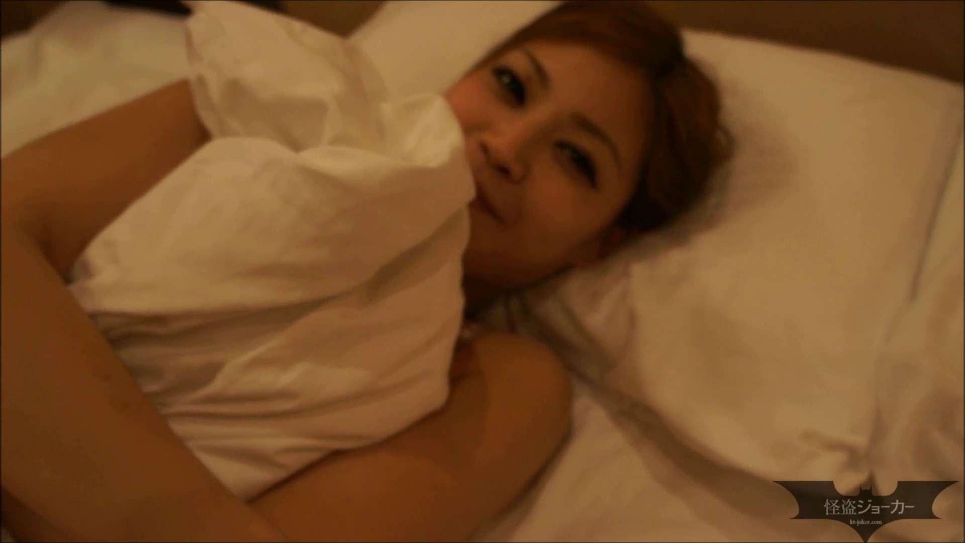 【未公開】vol.20 セレブ美魔女・カリソメの笑顔。最後の交わり...生中出し OL  96pic 36