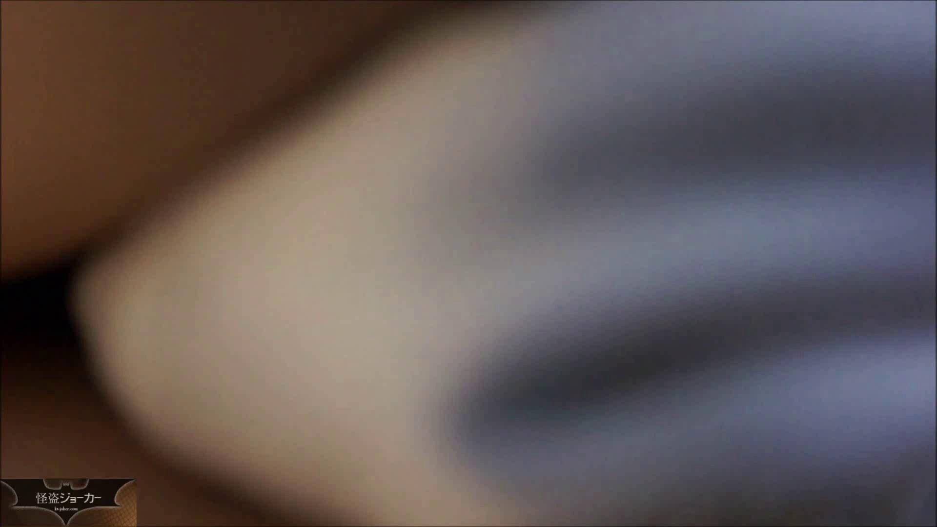 vol.1【現役JD】じゅりちゃん☆新歓コンパの3次会後、酔い潰してから! ロリ  58pic 25