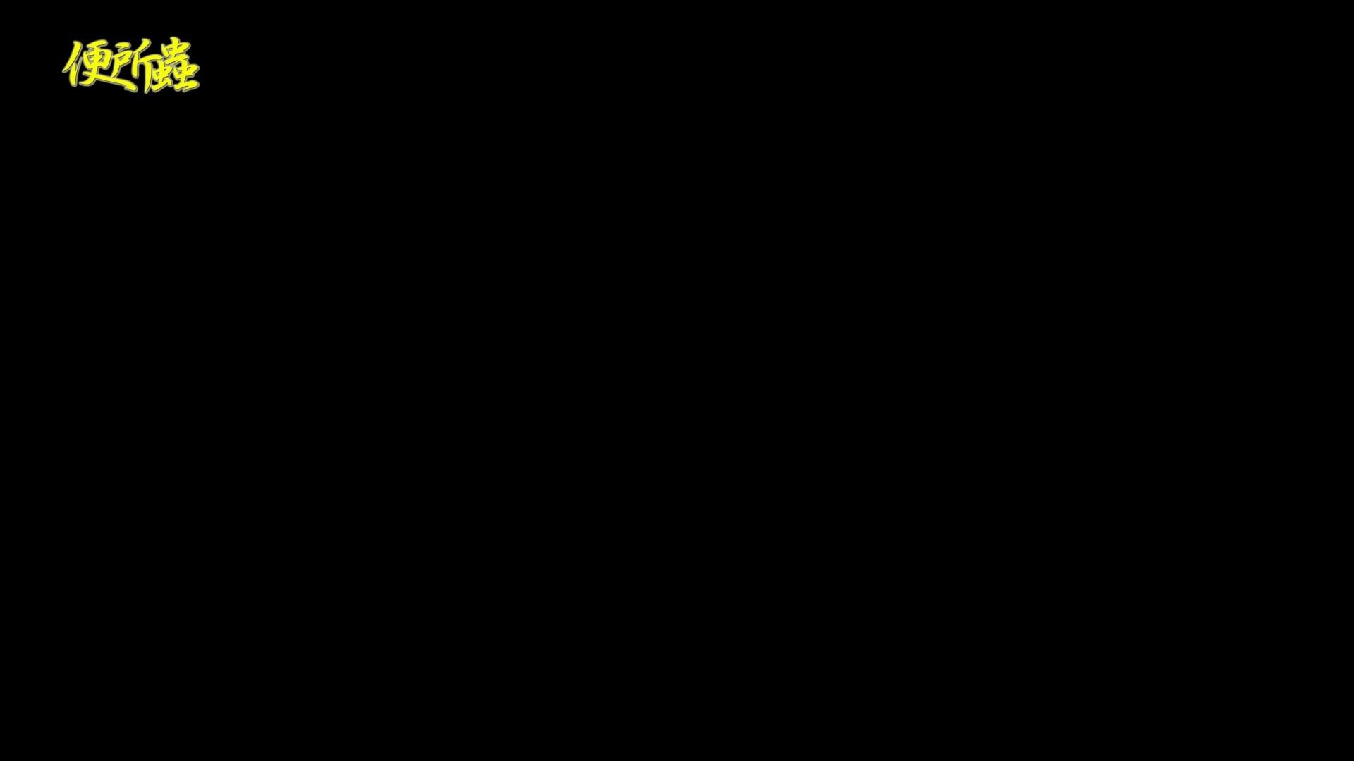 vol.11 便所蟲さんのリターン~寺子屋洗面所盗撮~脱〇三名 便所  107pic 10