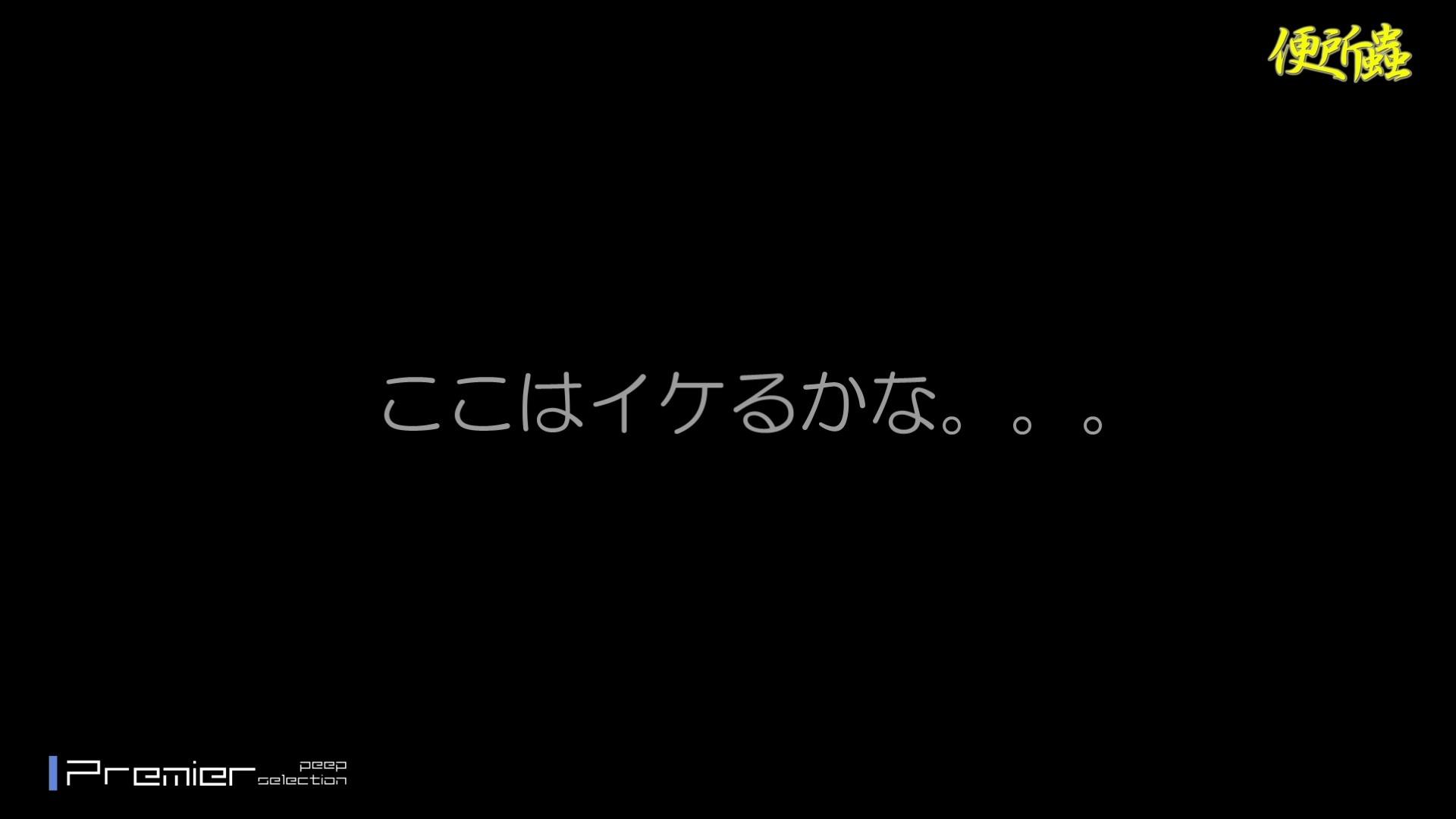 【洗面所盗撮】便所蟲さんリターン vol.24 便所  101pic 7