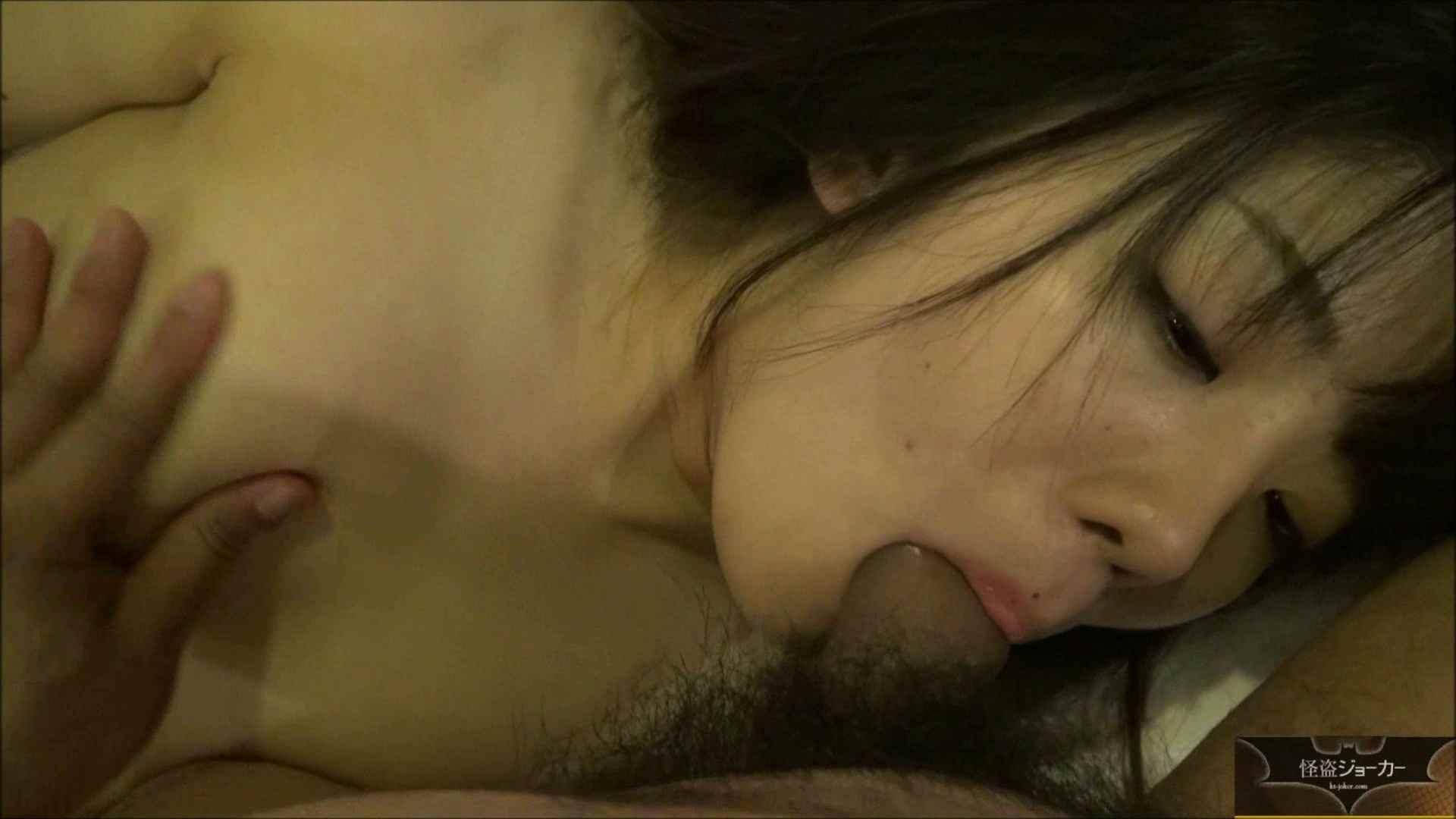【未公開】vol.82 {関東某有名お嬢様JD}yuunaちゃん④【後編】 お嬢様  88pic 49