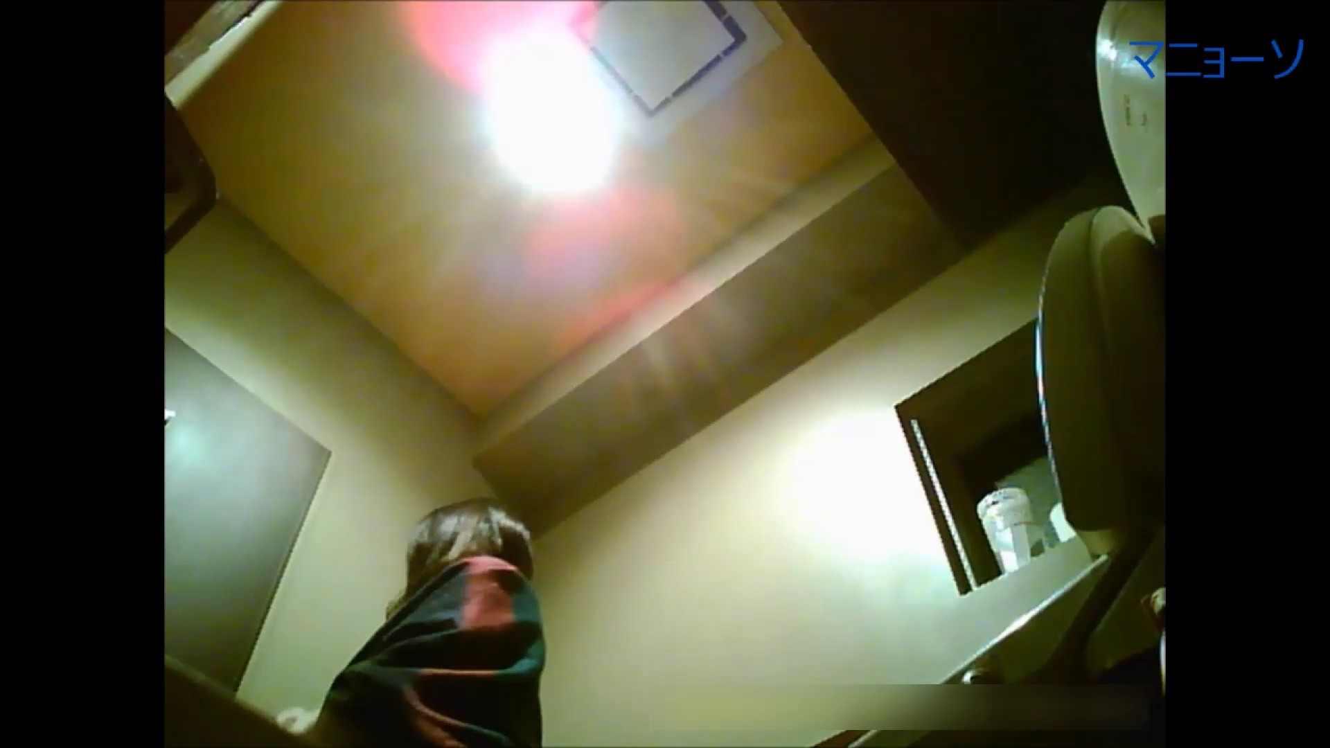 トイレでひと肌脱いでもらいました (JD編)Vol.01 OL  93pic 5