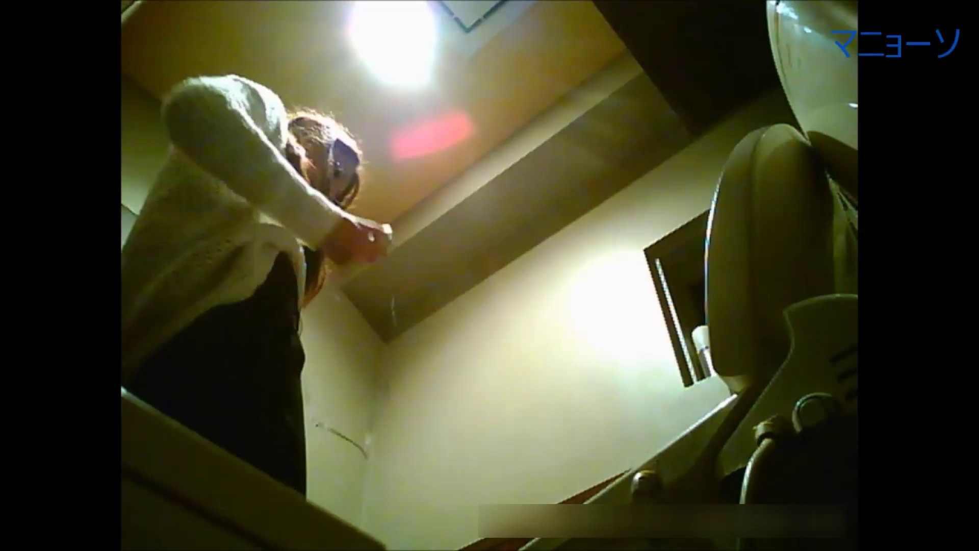 トイレでひと肌脱いでもらいました (JD編)Vol.01 OL  93pic 18