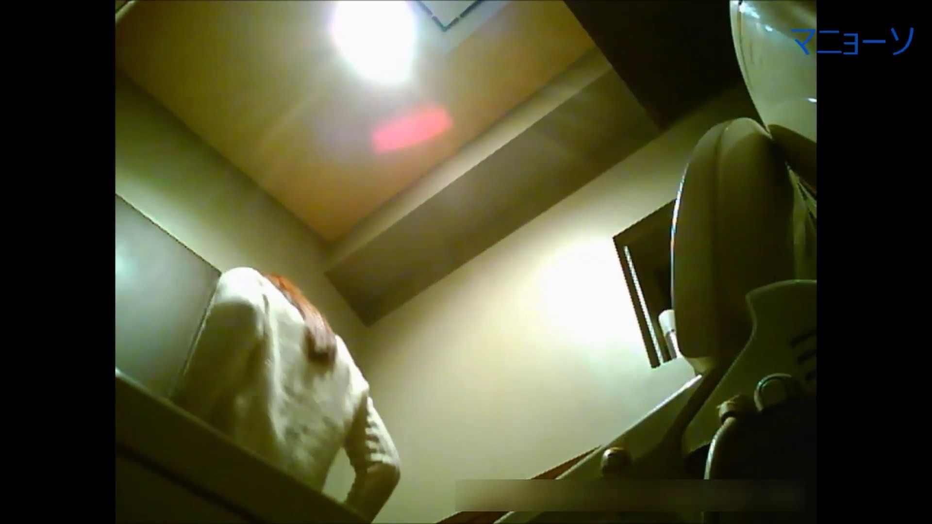 トイレでひと肌脱いでもらいました (JD編)Vol.01 OL  93pic 19