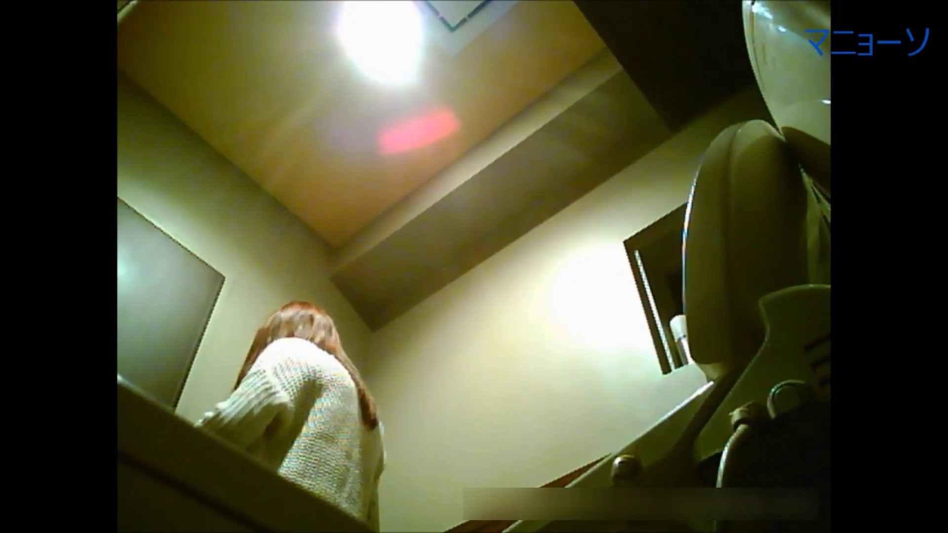 トイレでひと肌脱いでもらいました (JD編)Vol.01 OL  93pic 20
