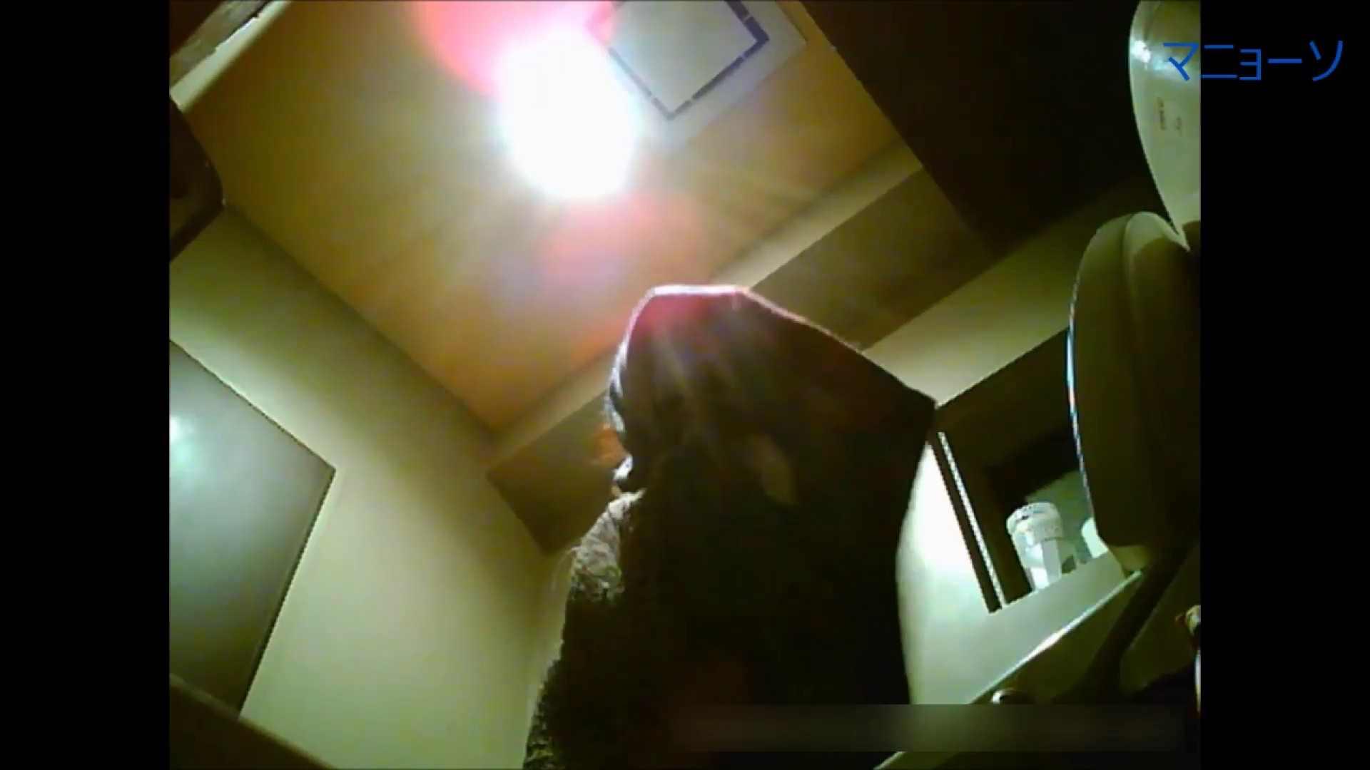 トイレでひと肌脱いでもらいました (JD編)Vol.01 OL  93pic 22