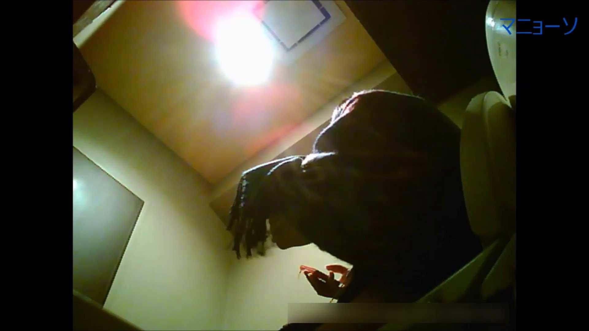 トイレでひと肌脱いでもらいました (JD編)Vol.01 OL  93pic 30