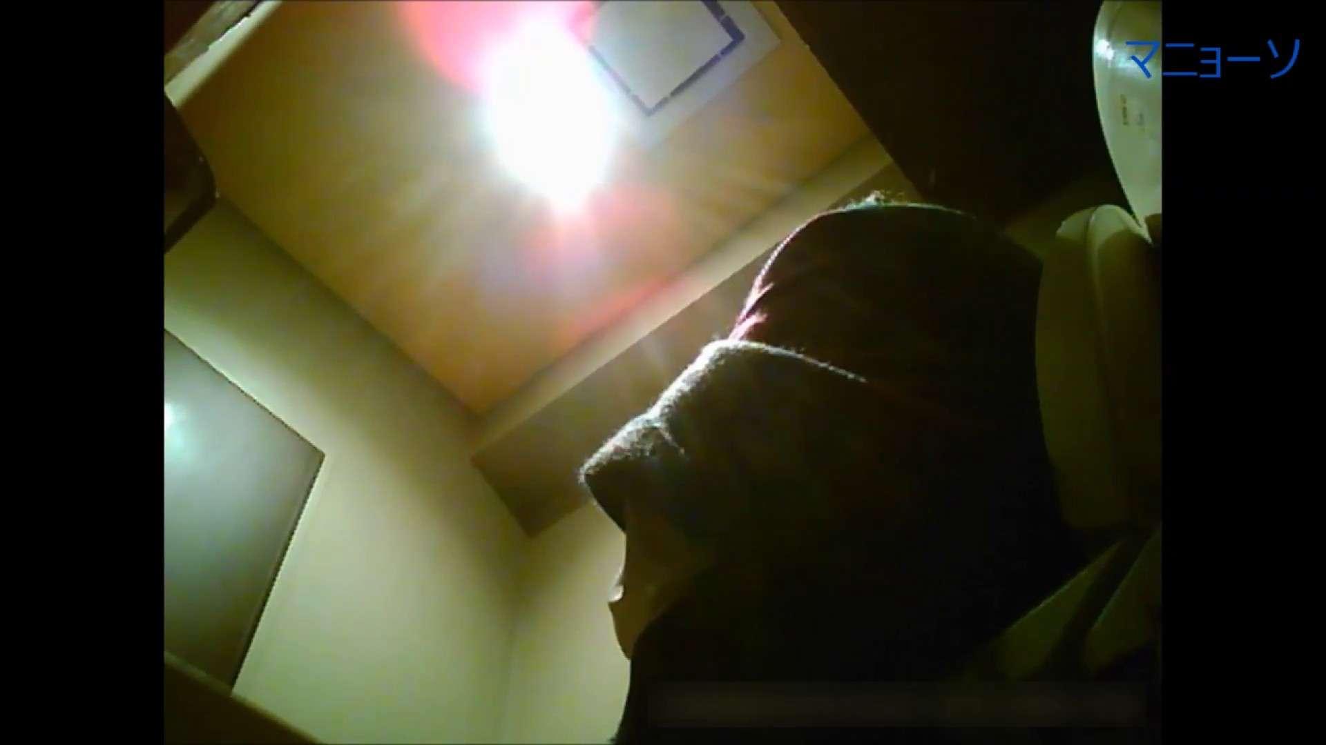 トイレでひと肌脱いでもらいました (JD編)Vol.01 OL  93pic 36