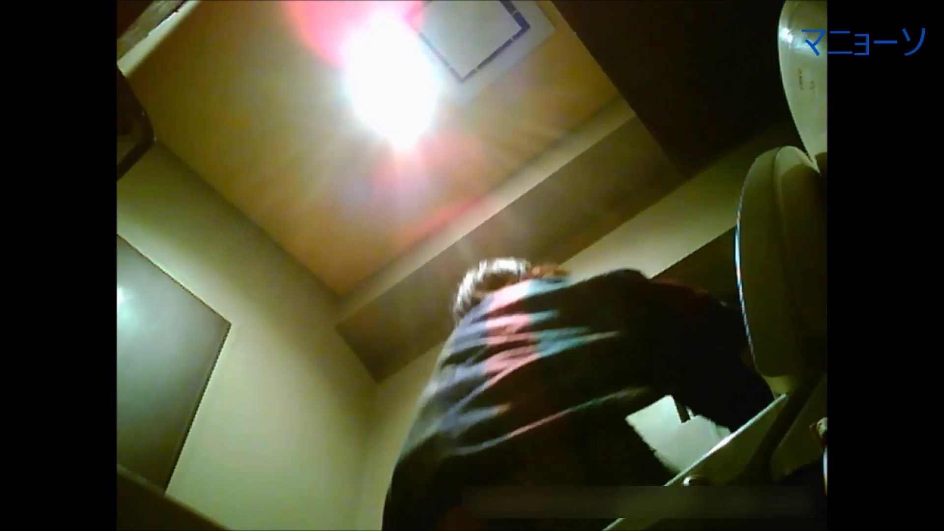 トイレでひと肌脱いでもらいました (JD編)Vol.01 OL  93pic 37