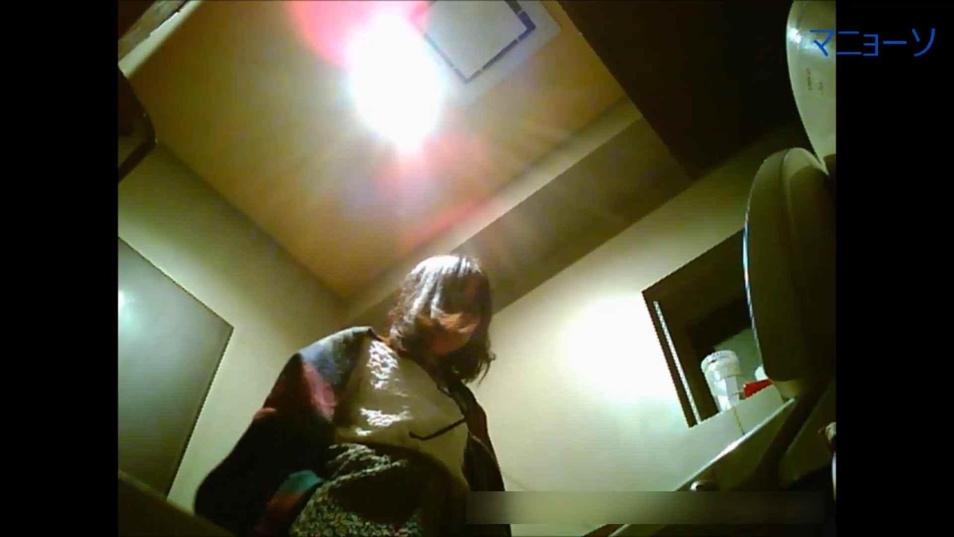 トイレでひと肌脱いでもらいました (JD編)Vol.01 OL  93pic 38