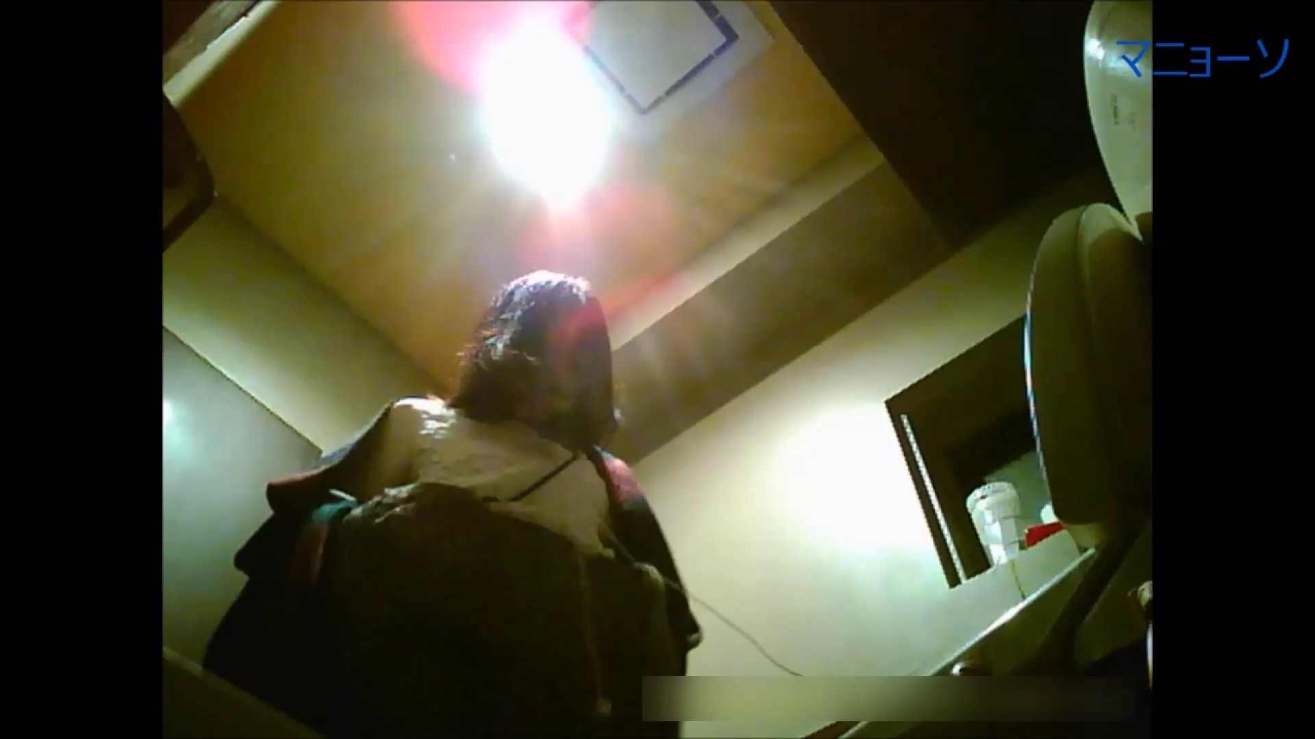 トイレでひと肌脱いでもらいました (JD編)Vol.01 OL  93pic 39