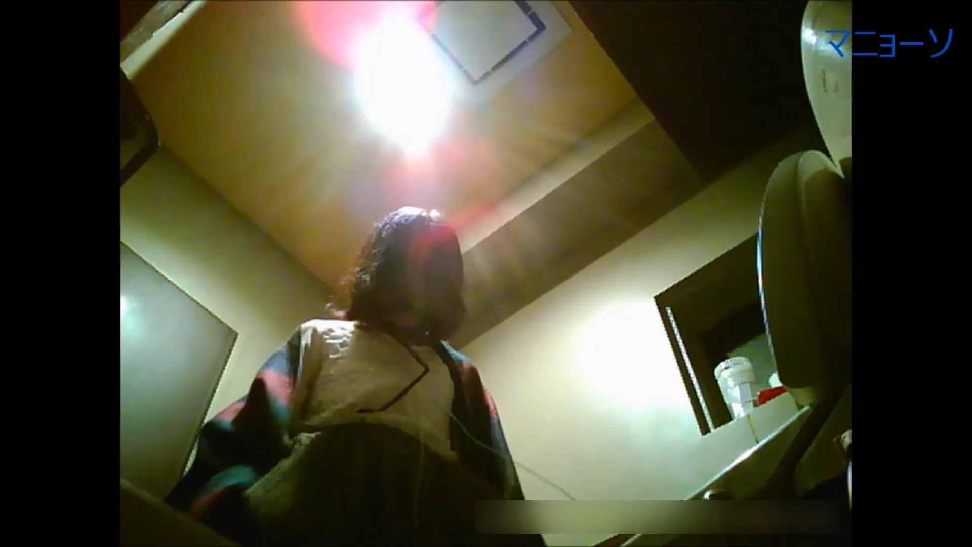 トイレでひと肌脱いでもらいました (JD編)Vol.01 OL  93pic 40