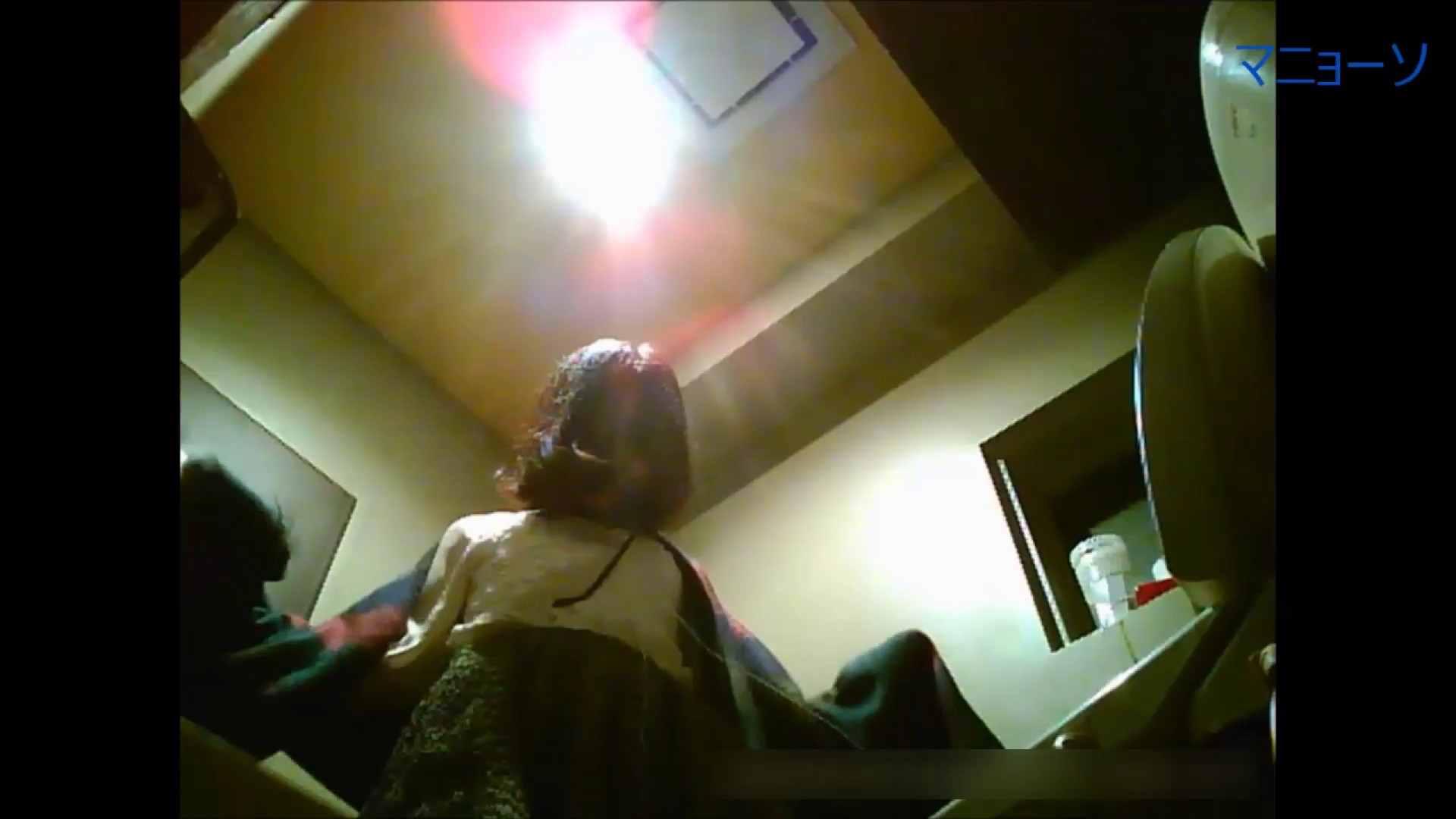 トイレでひと肌脱いでもらいました (JD編)Vol.01 OL  93pic 41