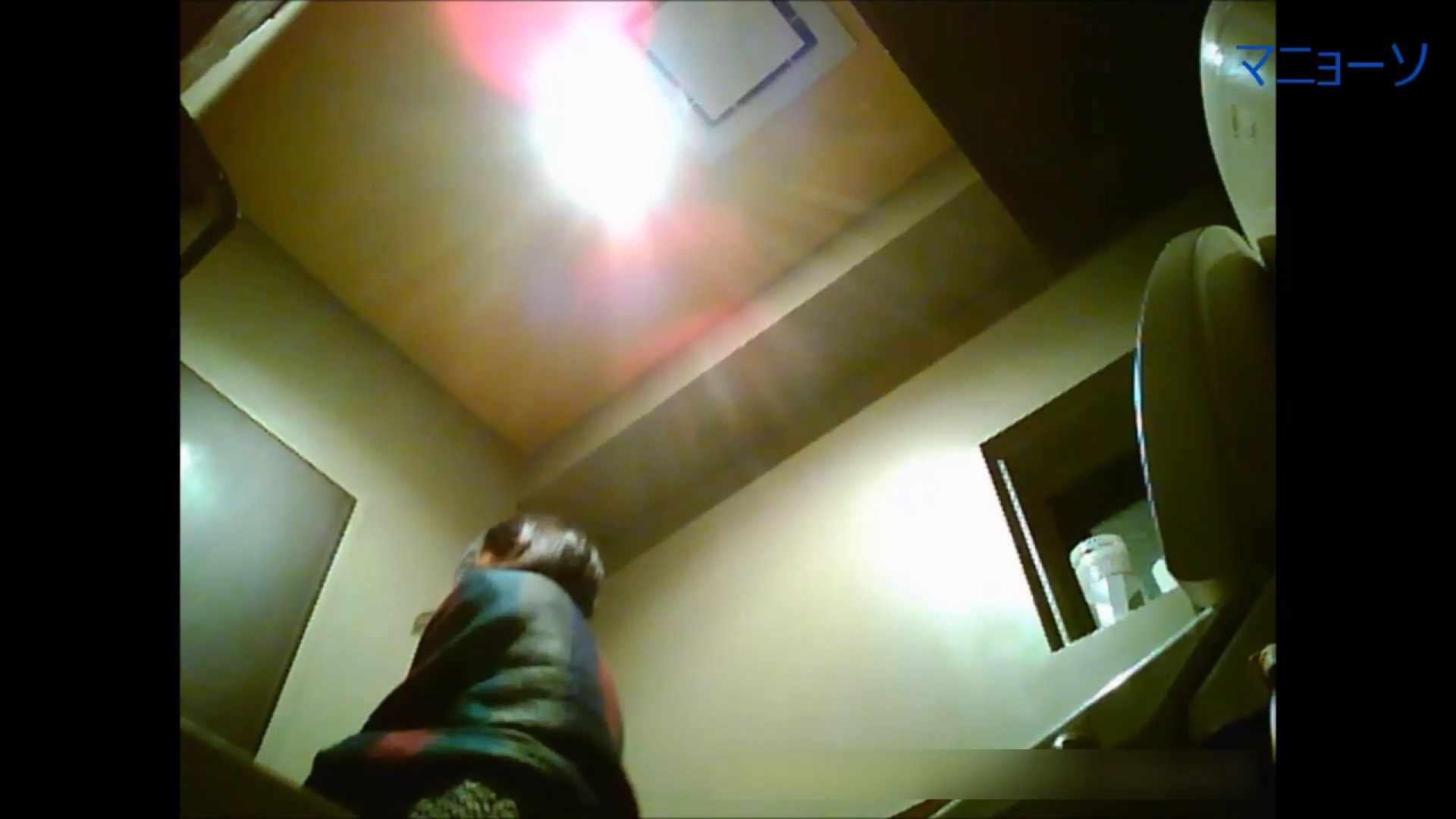 トイレでひと肌脱いでもらいました (JD編)Vol.01 OL  93pic 45