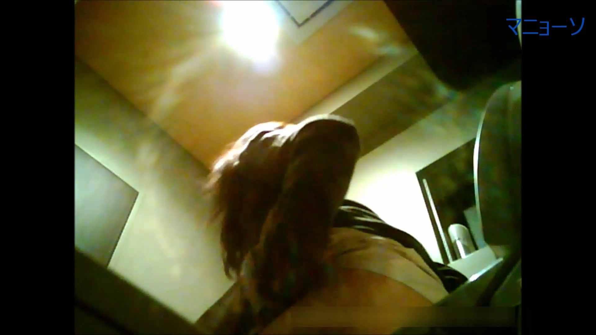 トイレでひと肌脱いでもらいました (JD編)Vol.01 OL  93pic 58