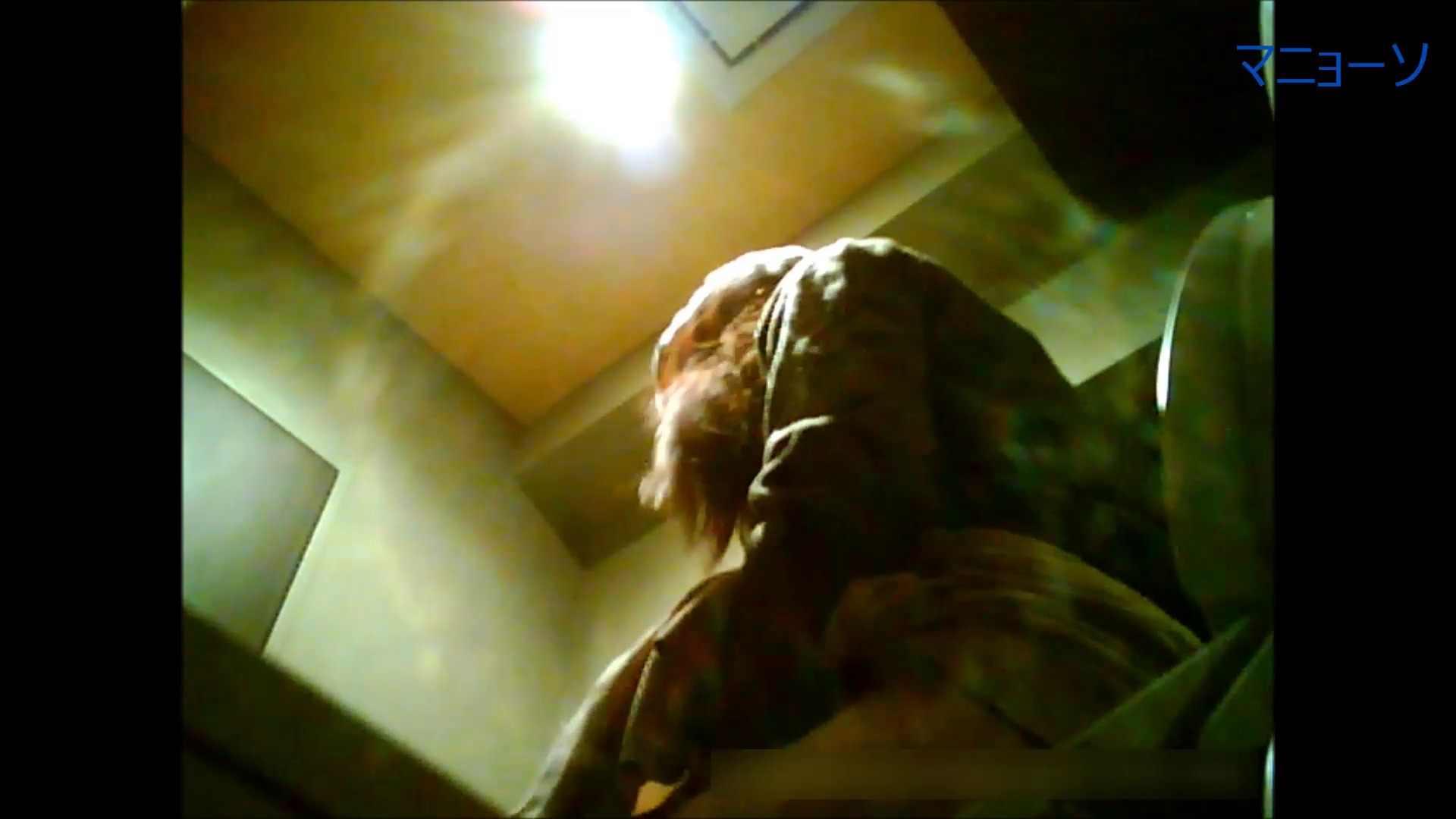 トイレでひと肌脱いでもらいました (JD編)Vol.01 OL  93pic 61