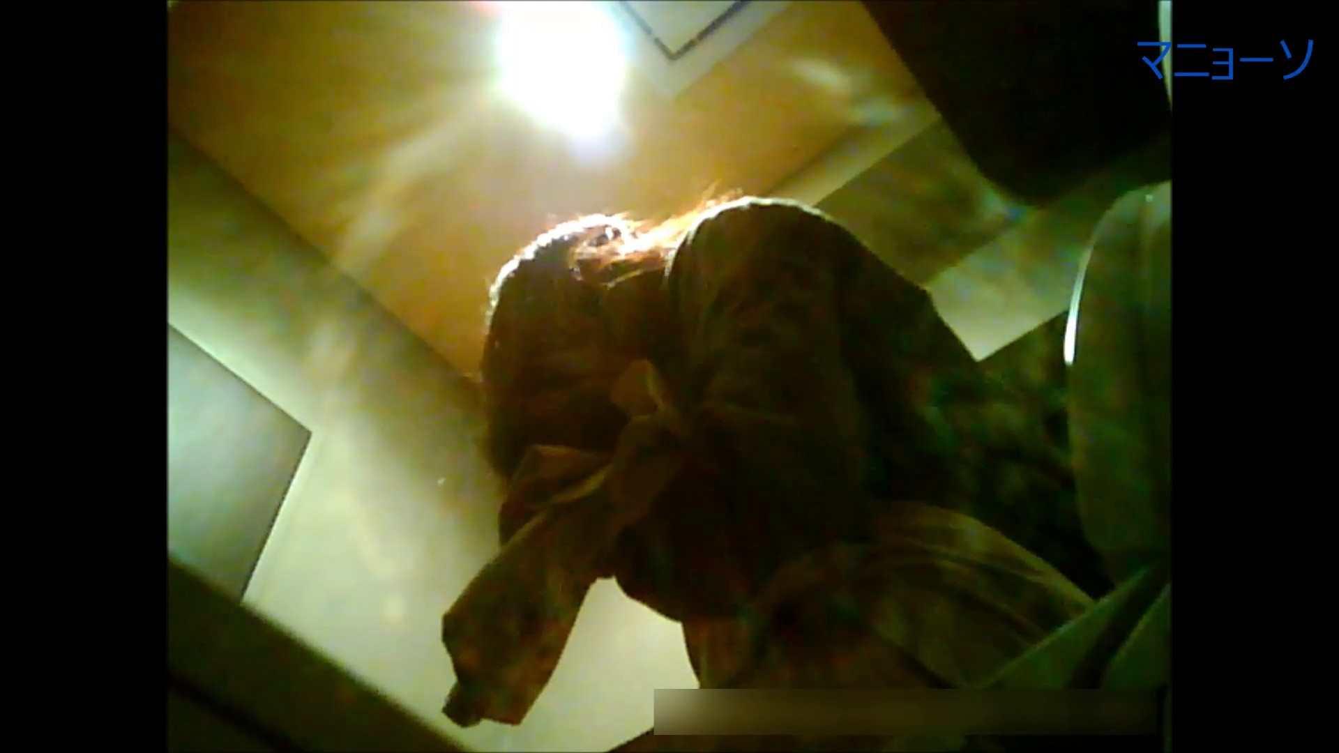 トイレでひと肌脱いでもらいました (JD編)Vol.01 OL  93pic 62