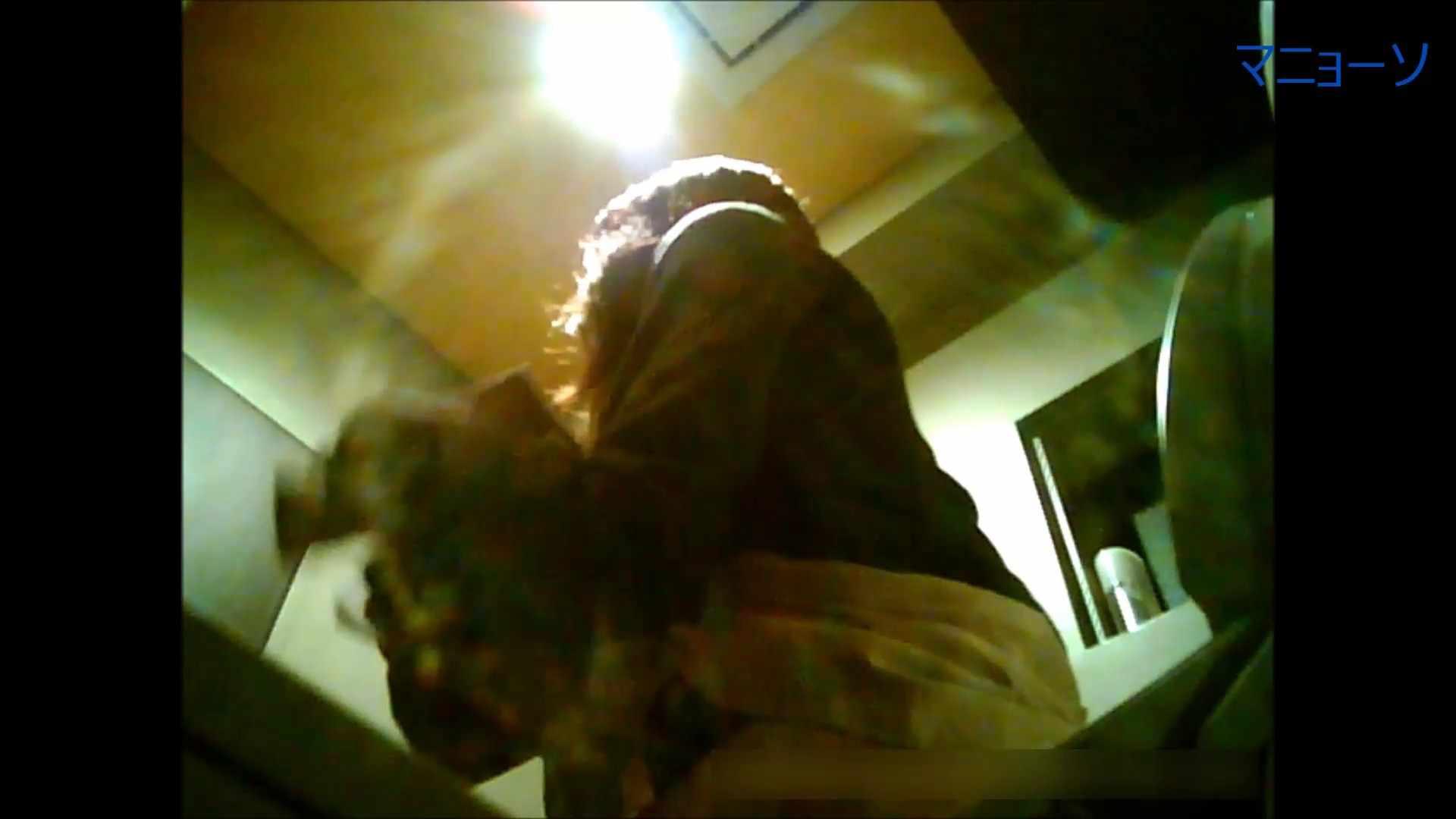 トイレでひと肌脱いでもらいました (JD編)Vol.01 OL  93pic 72
