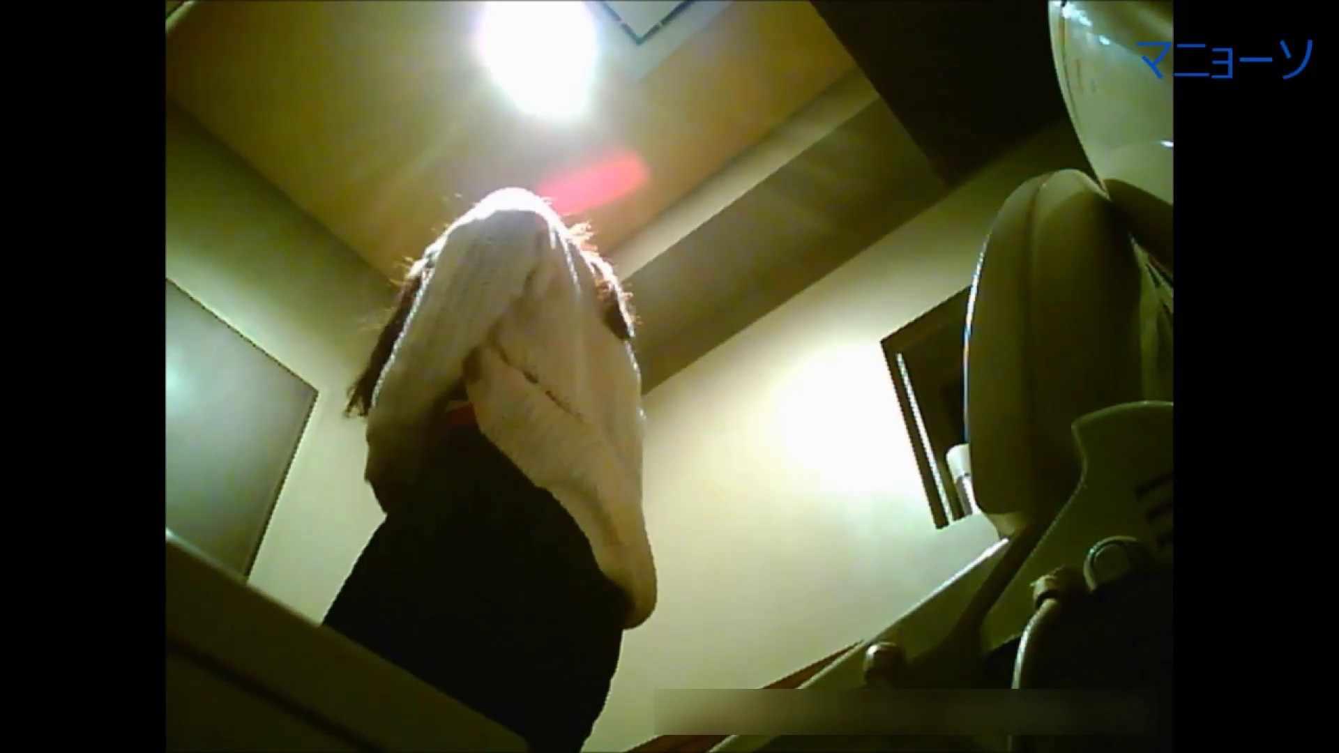 トイレでひと肌脱いでもらいました (JD編)Vol.01 OL  93pic 87
