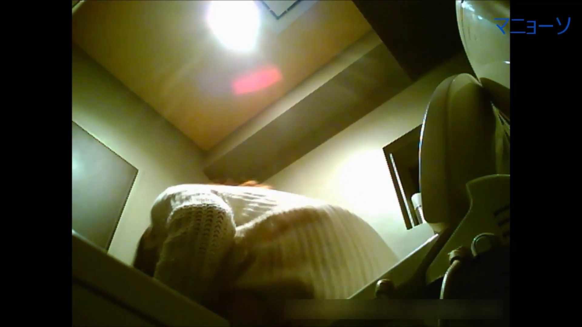 トイレでひと肌脱いでもらいました (JD編)Vol.01 OL  93pic 89