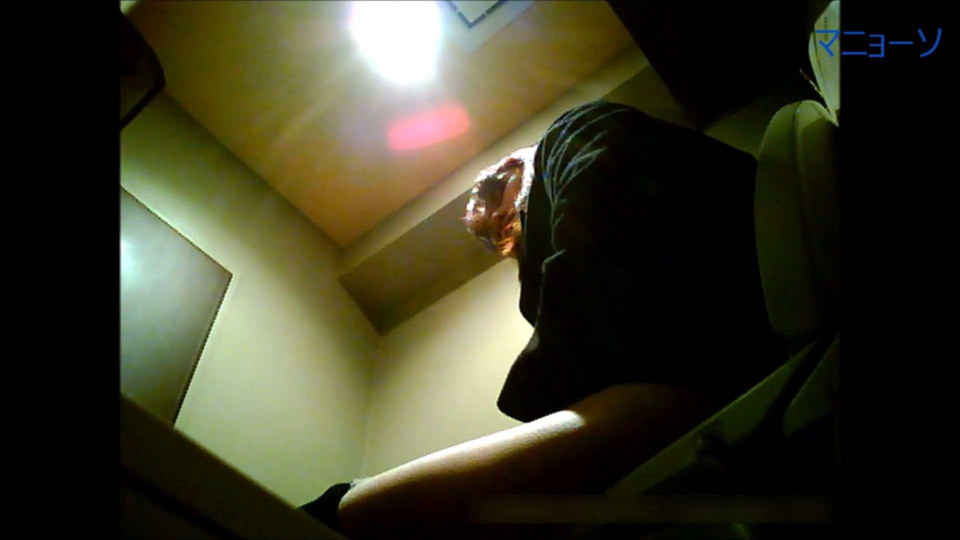 トイレでひと肌脱いでもらいました (OL編)Vol.06 OL  61pic 8