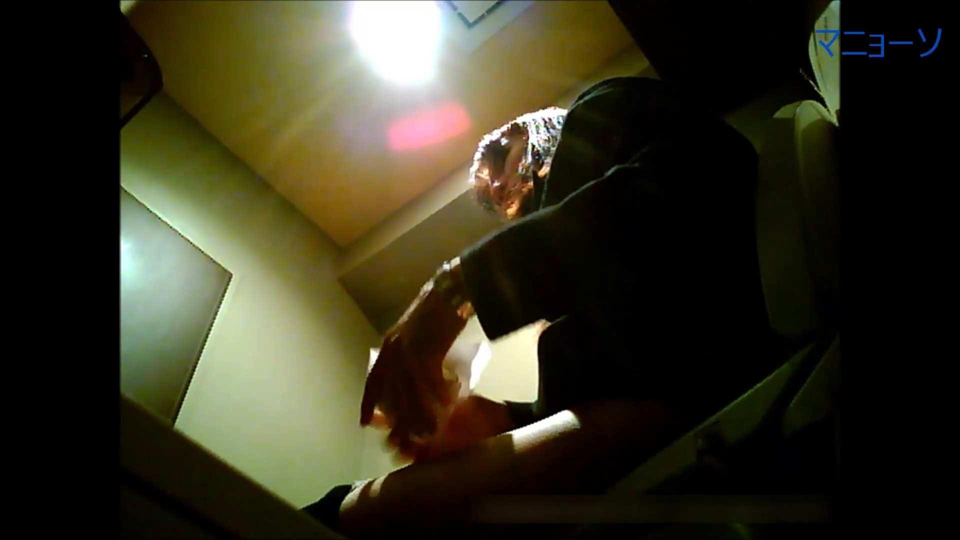 トイレでひと肌脱いでもらいました (OL編)Vol.06 OL  61pic 10