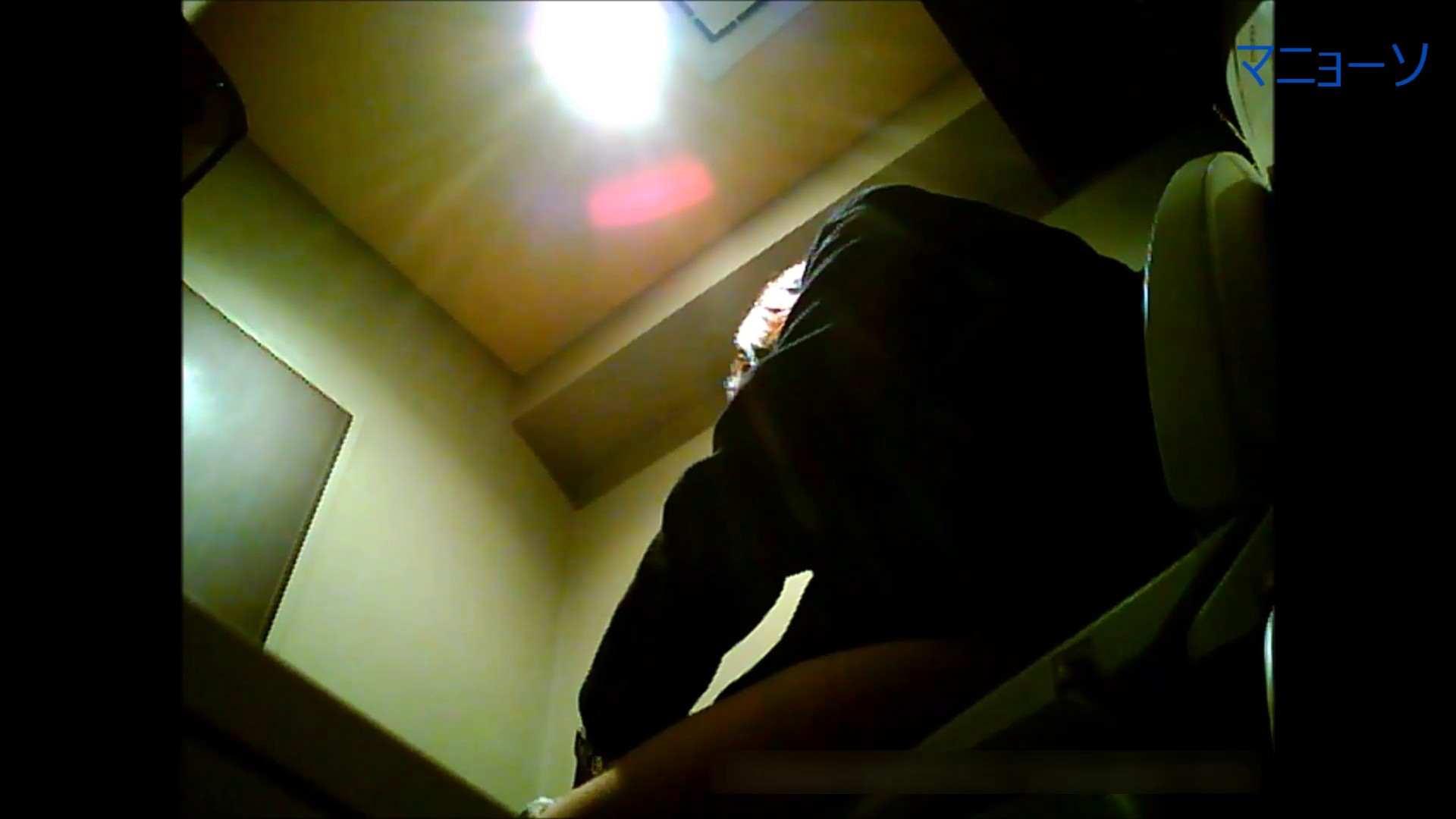 トイレでひと肌脱いでもらいました (OL編)Vol.06 OL  61pic 11