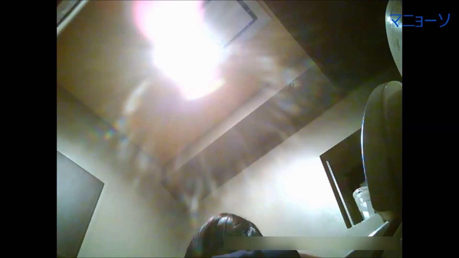 トイレでひと肌脱いでもらいました (OL編)Vol.06 OL  61pic 37