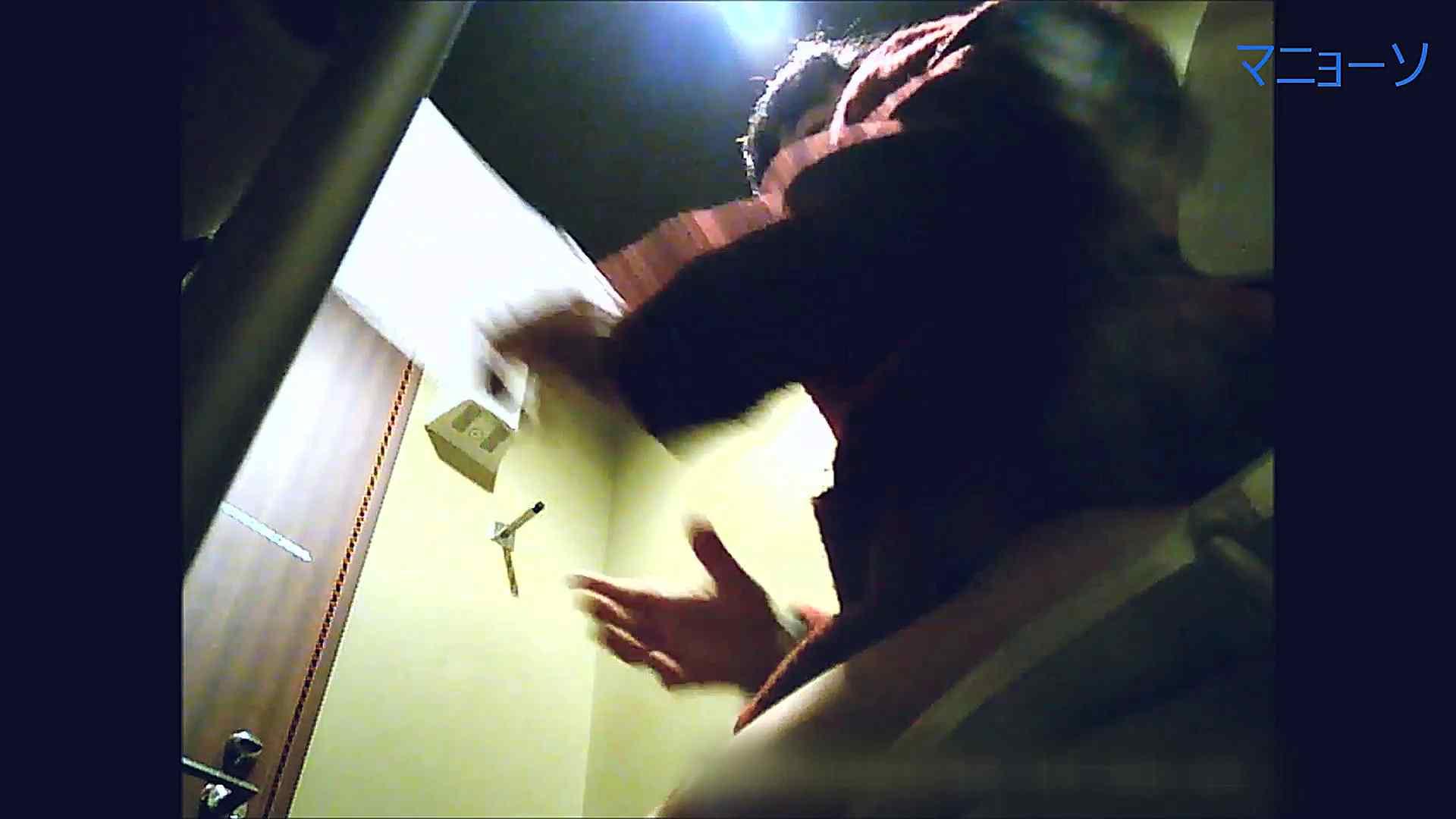 トイレでひと肌脱いでもらいました (JD編)Vol.07 OL  89pic 3