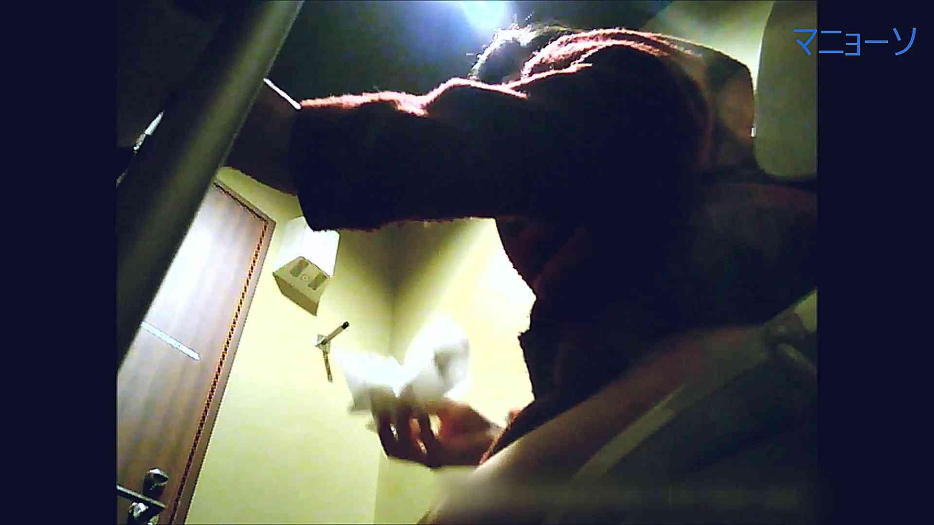 トイレでひと肌脱いでもらいました (JD編)Vol.07 OL  89pic 4
