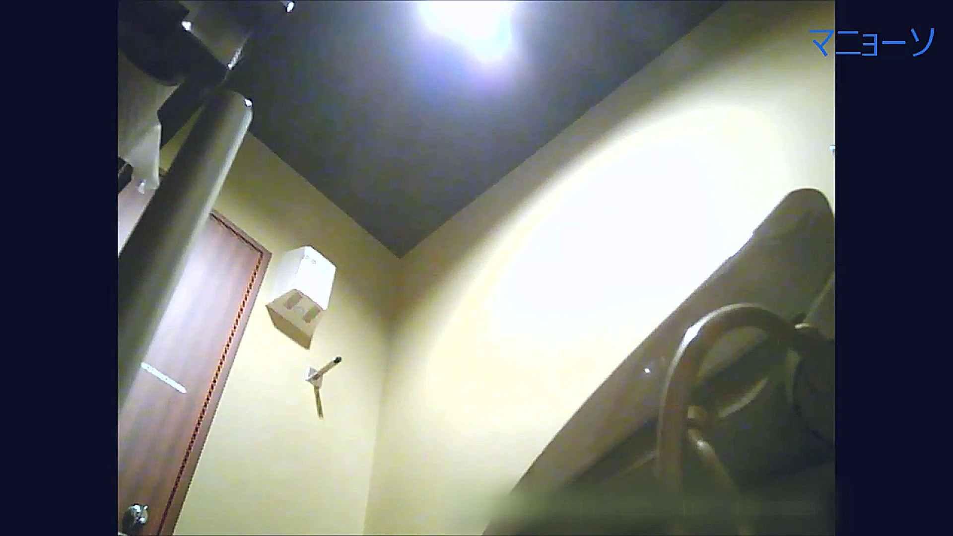 トイレでひと肌脱いでもらいました (JD編)Vol.07 OL  89pic 22
