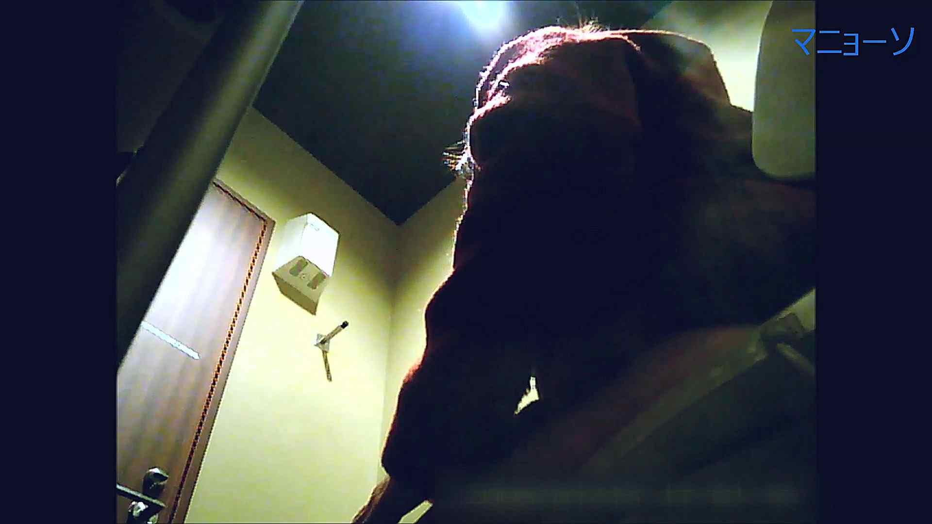 トイレでひと肌脱いでもらいました (JD編)Vol.07 OL  89pic 24