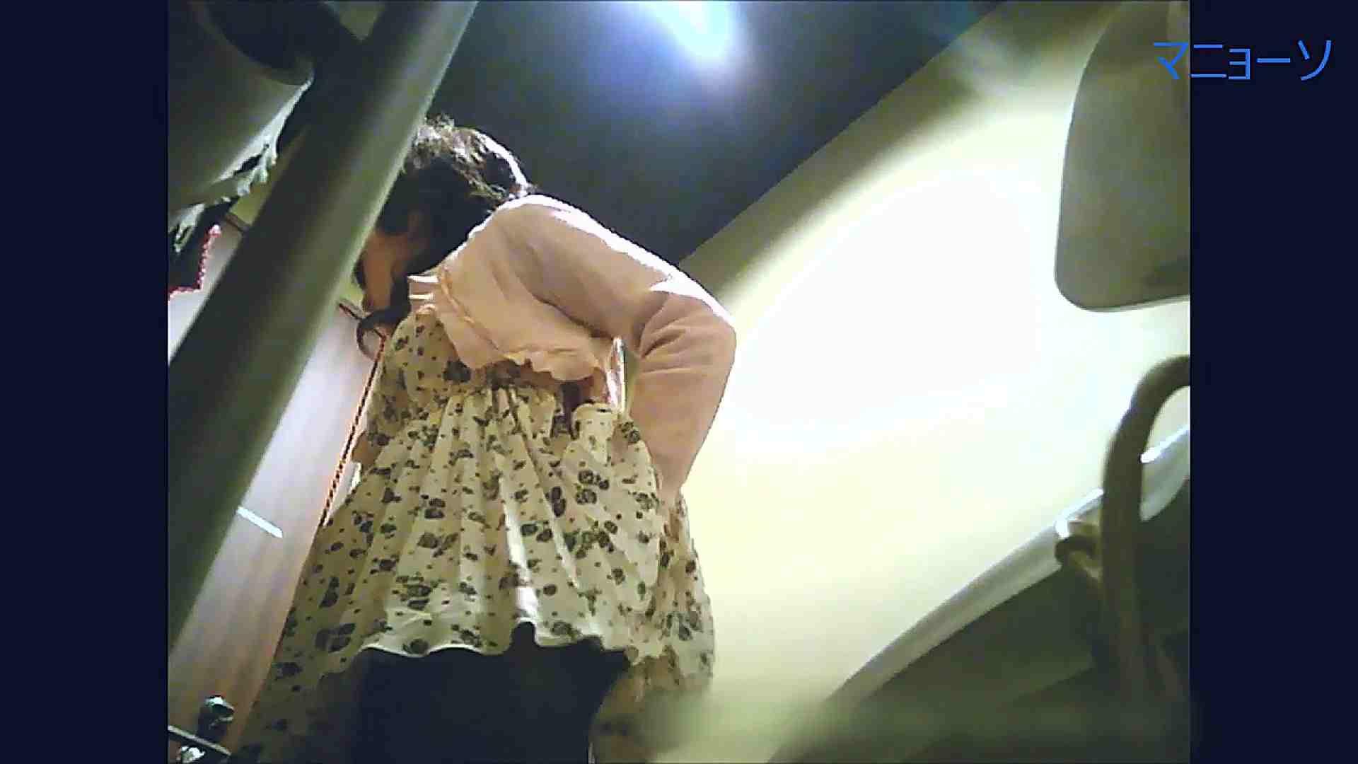 トイレでひと肌脱いでもらいました (JD編)Vol.07 OL  89pic 54