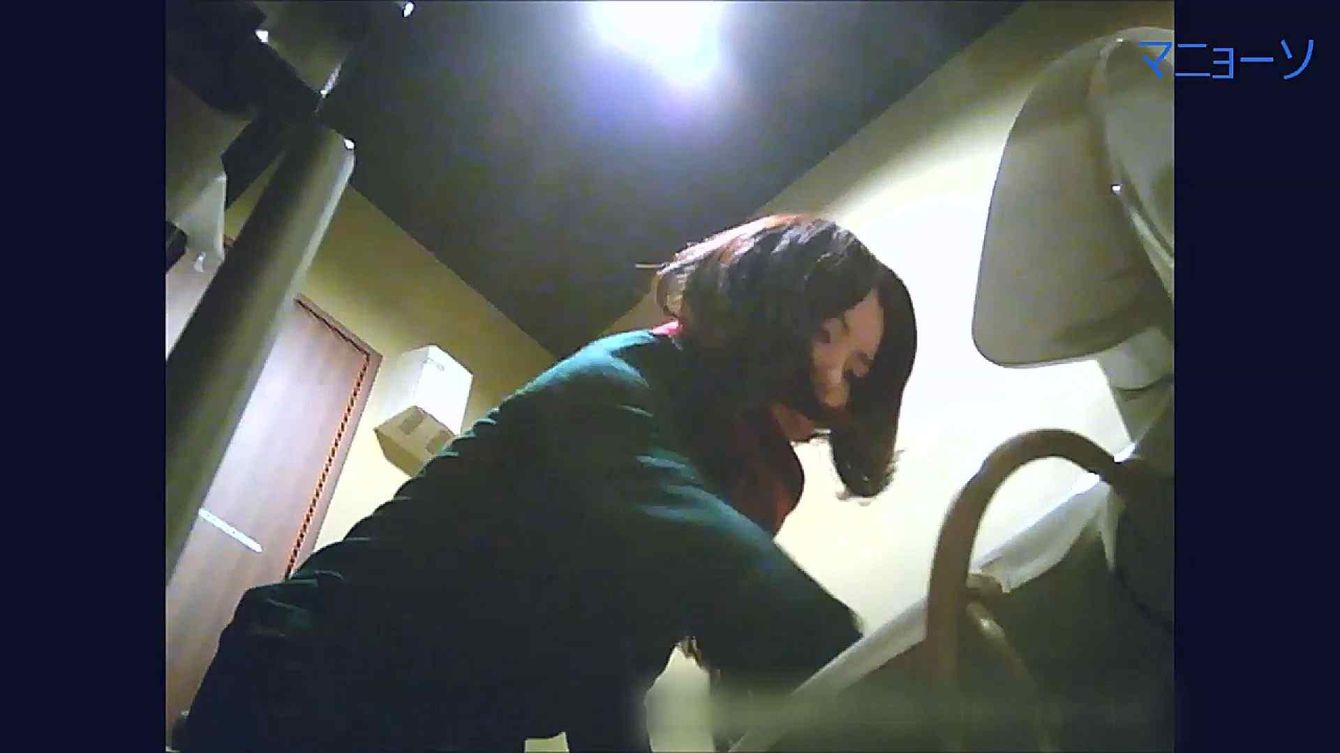 トイレでひと肌脱いでもらいました (JD編)Vol.07 OL  89pic 79
