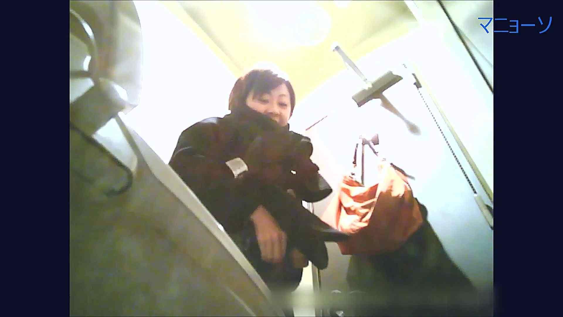 トイレでひと肌脱いでもらいました (OL編)Vol.10 OL  87pic 86