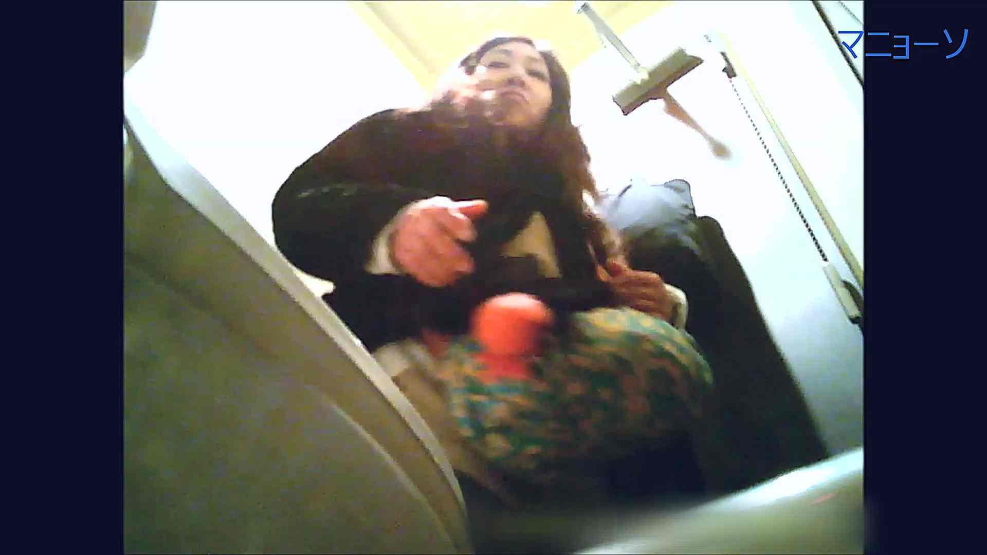 トイレでひと肌脱いでもらいました (番外編)Vol.02 トイレ  56pic 13