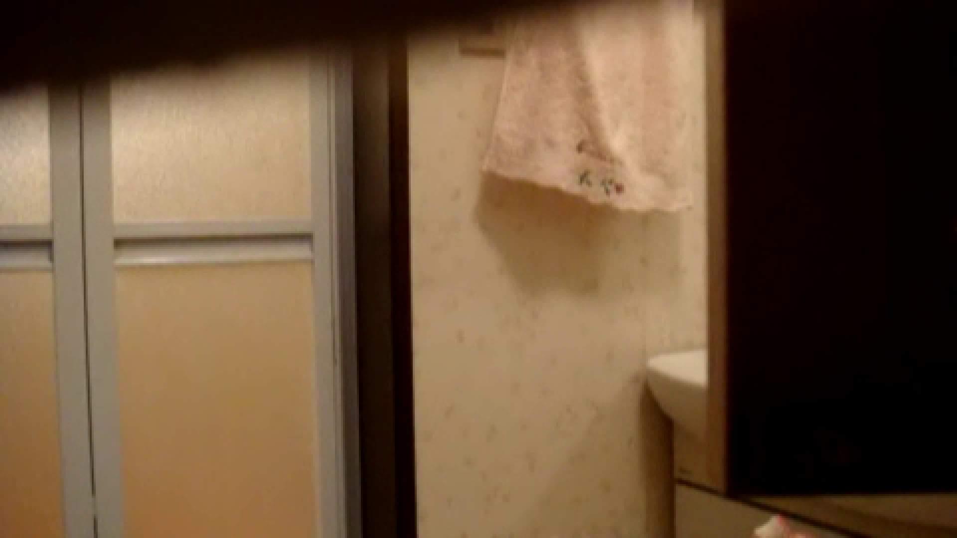 vol.8 まどかの入浴、完全にバレたと思いました。 OL  113pic 10