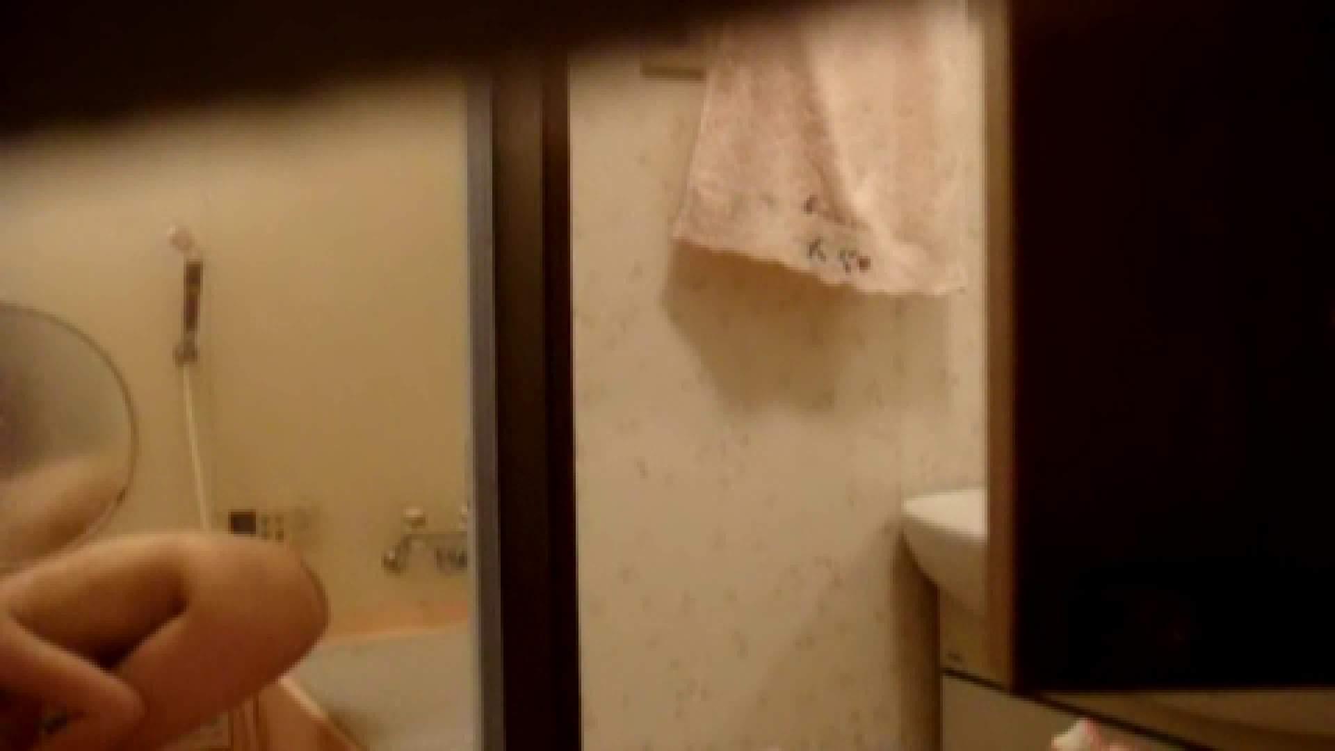 vol.8 まどかの入浴、完全にバレたと思いました。 OL  113pic 14