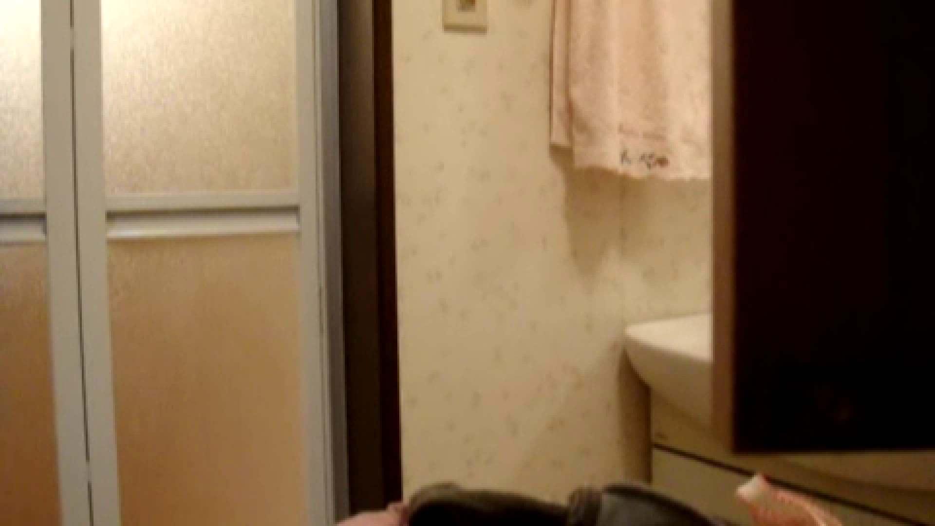 vol.8 まどかの入浴、完全にバレたと思いました。 OL  113pic 54