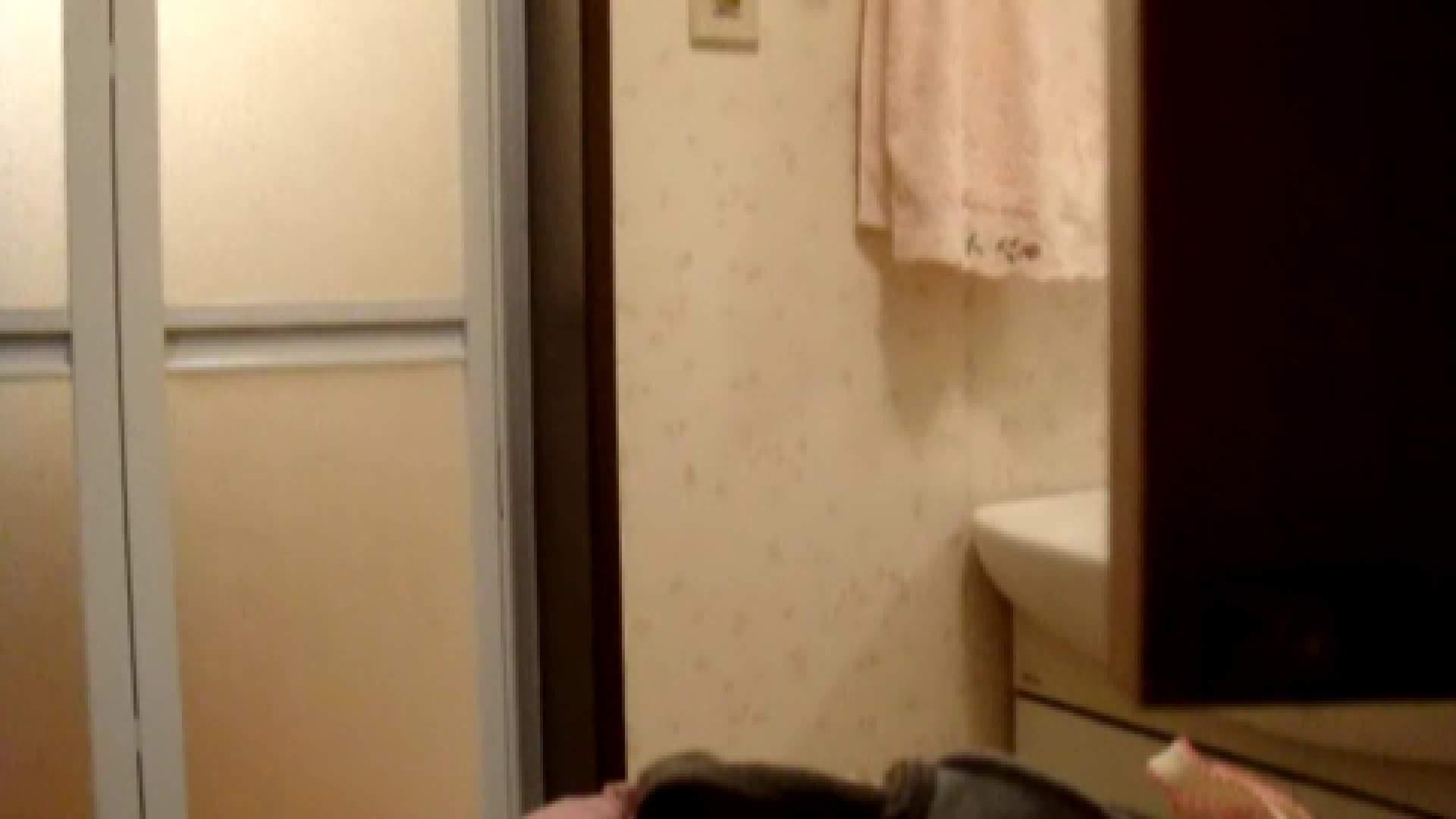 vol.8 まどかの入浴、完全にバレたと思いました。 OL  113pic 63