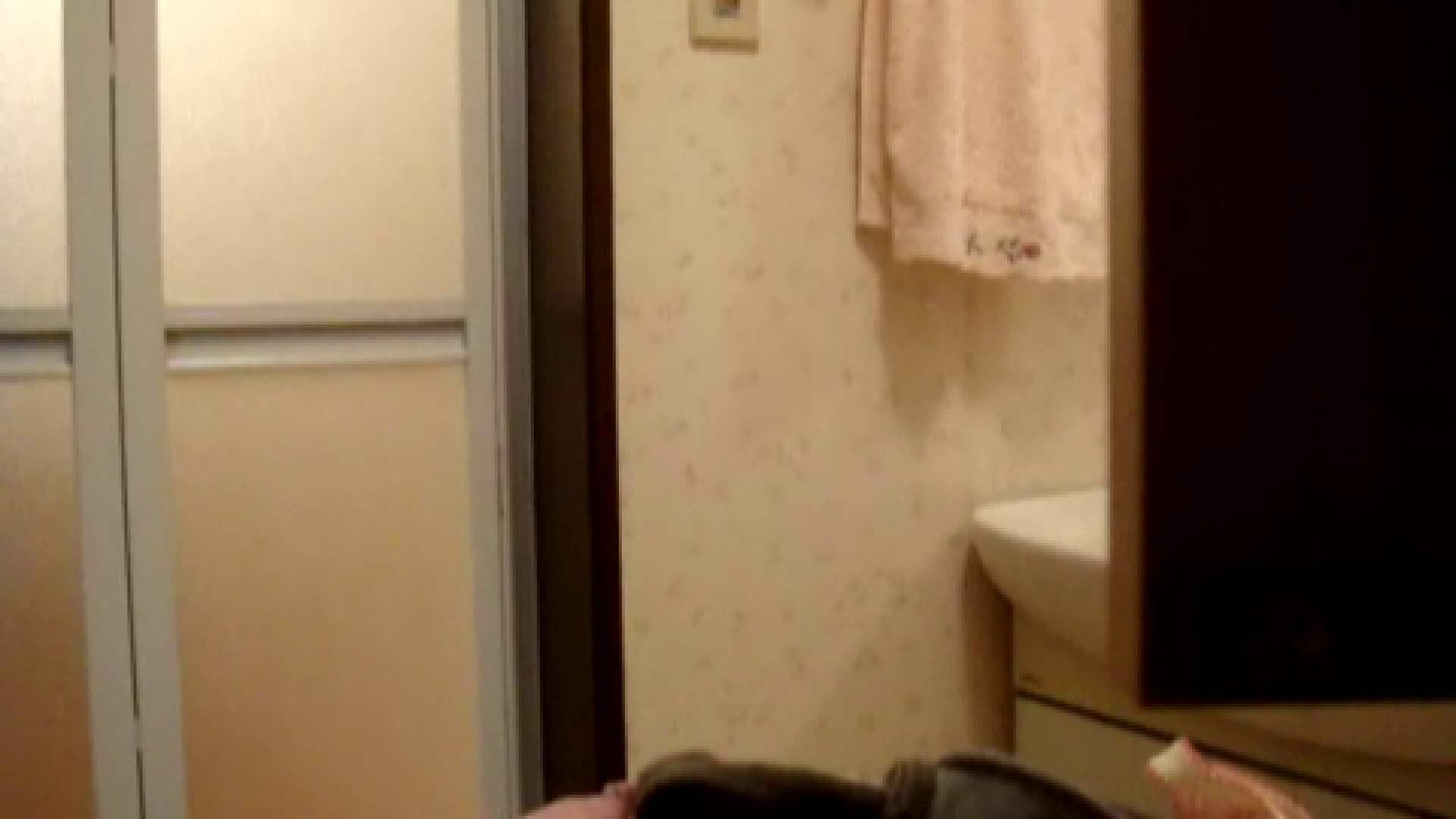 vol.8 まどかの入浴、完全にバレたと思いました。 OL  113pic 82