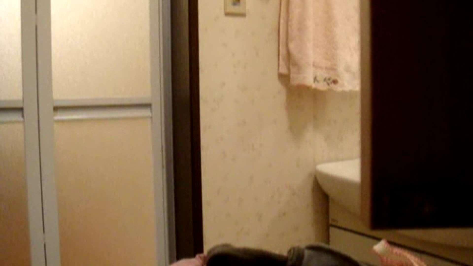 vol.8 まどかの入浴、完全にバレたと思いました。 OL  113pic 99