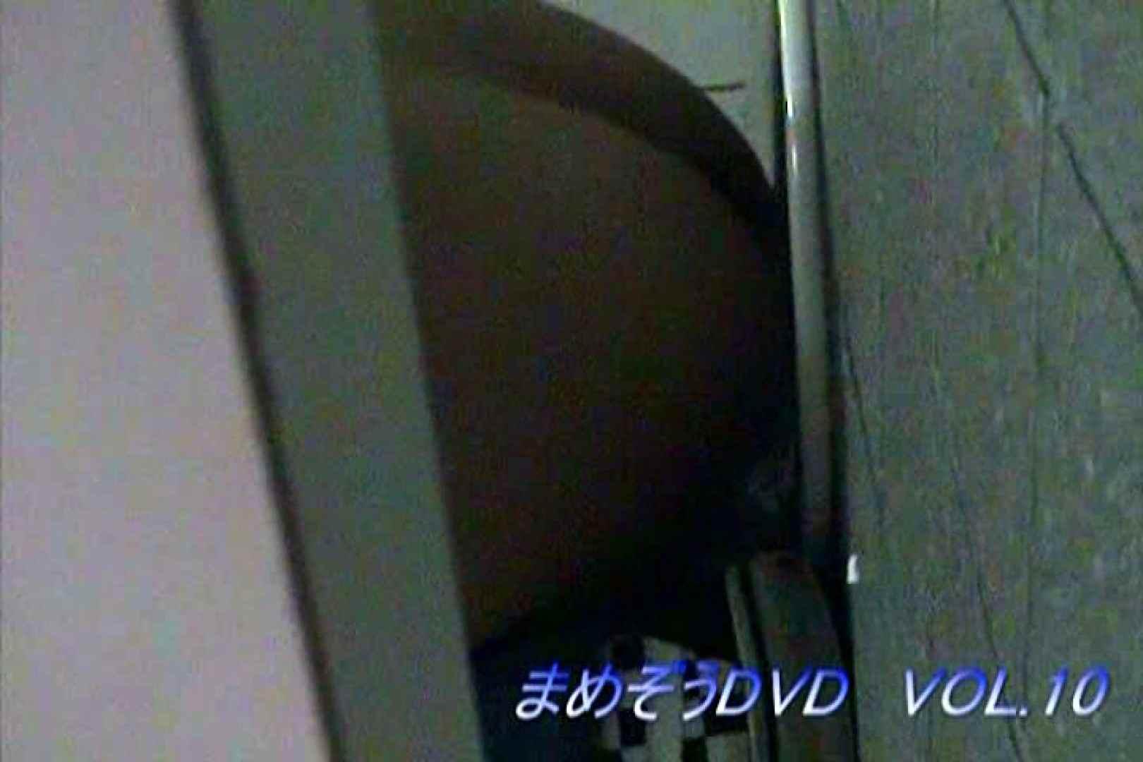 まめぞうDVD完全版VOL.10 ギャル  64pic 4