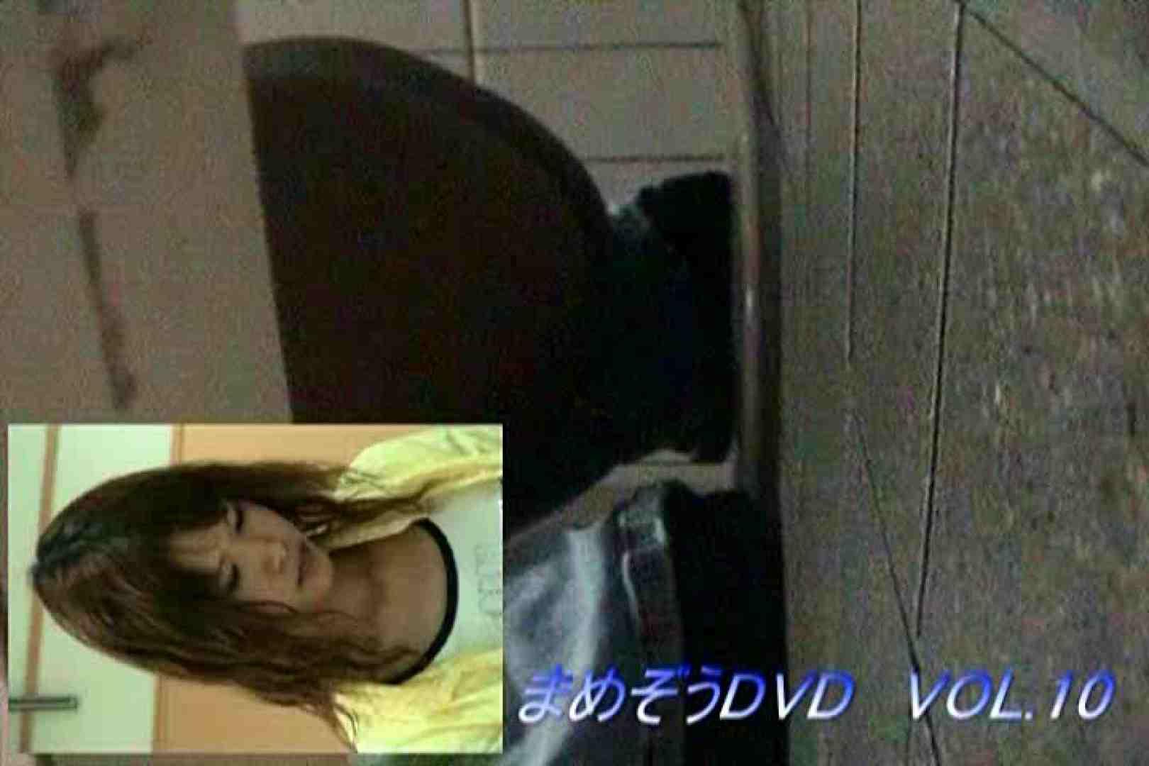 まめぞうDVD完全版VOL.10 ギャル  64pic 10